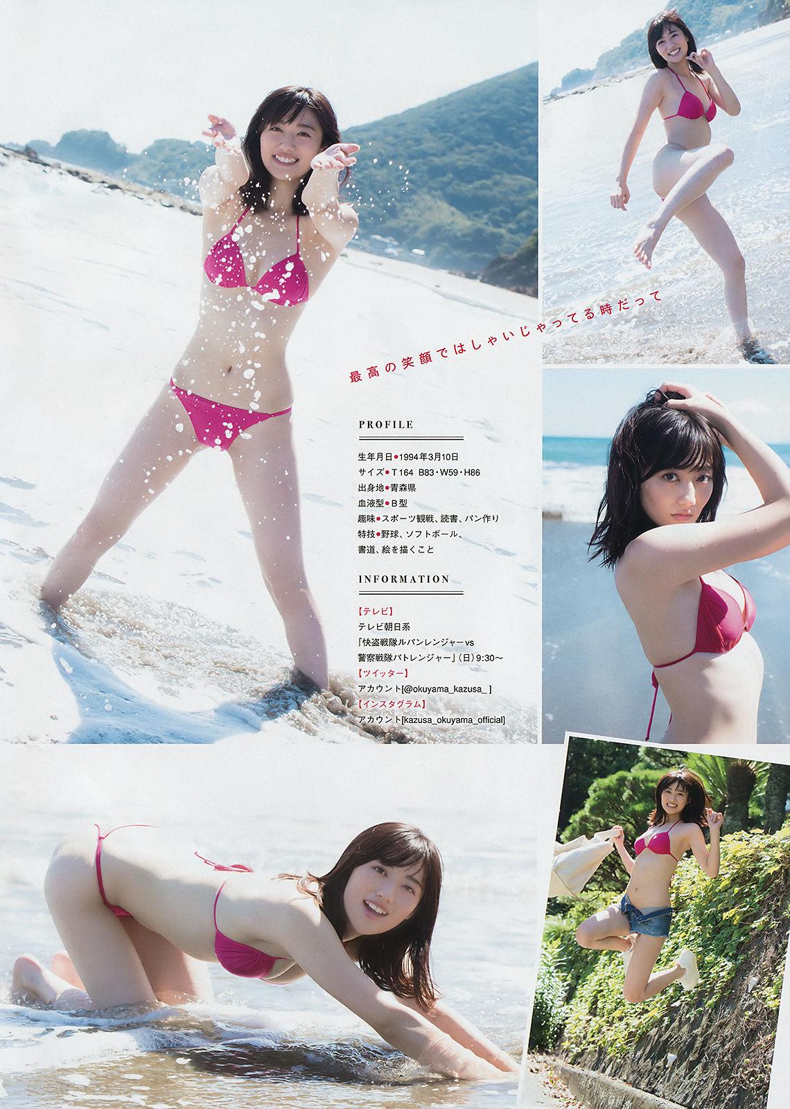 VOL.165 [Young Magazine]日本萌妹子:奥山かずさ超高清写真套图(12P)