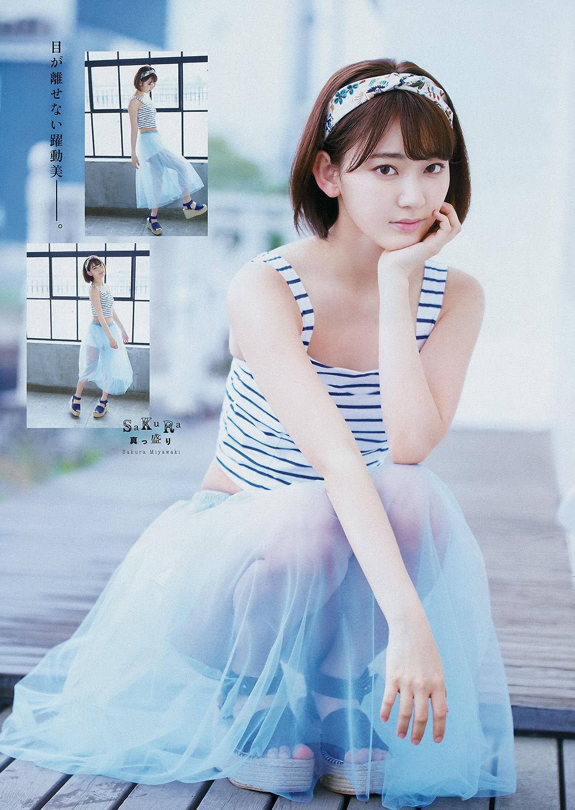 VOL.804 [Young Magazine]清纯甜美:宫胁咲良超高清写真套图(12P)