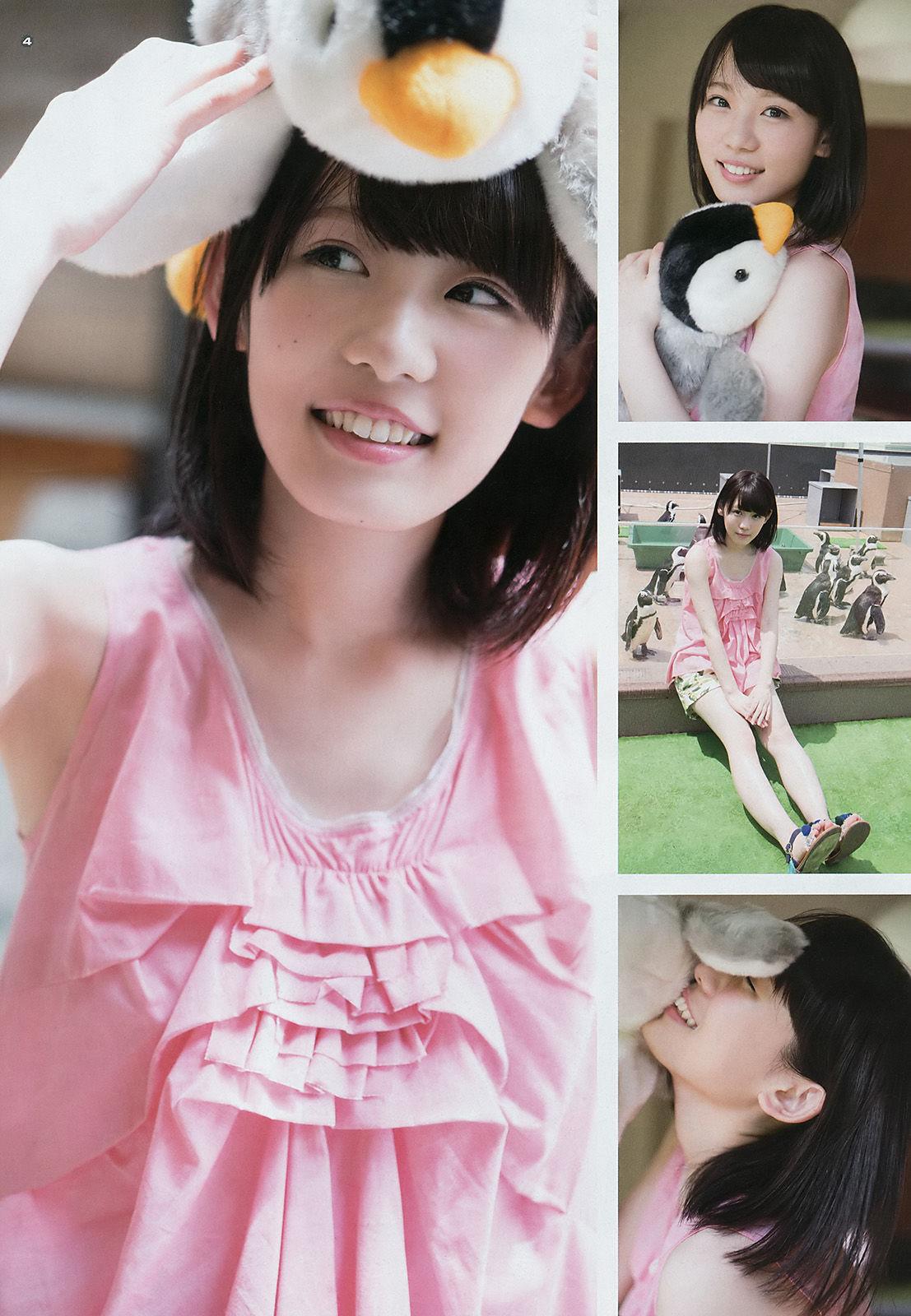 VOL.305 [Young Gangan]正妹清纯少女:小池美波超高清写真套图(17P)