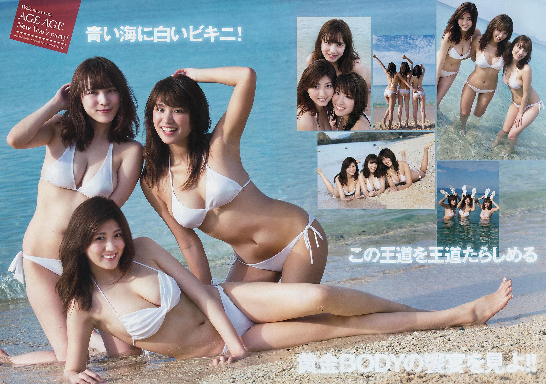 VOL.97 [Young Magazine]姐妹花:久松郁实超高清写真套图(11P)