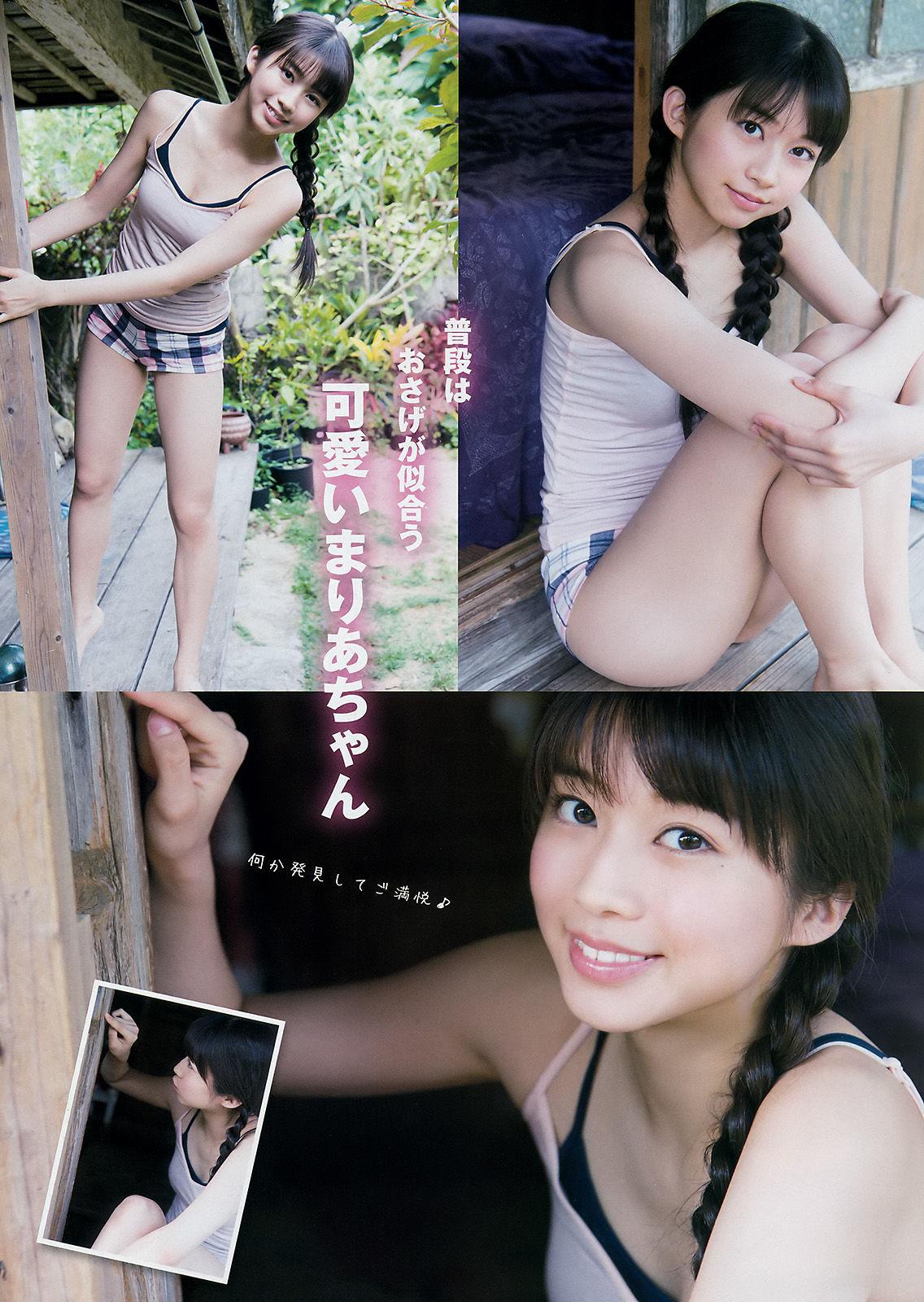 VOL.865 [Young Magazine]正妹:牧野真莉爱超高清写真套图(11P)