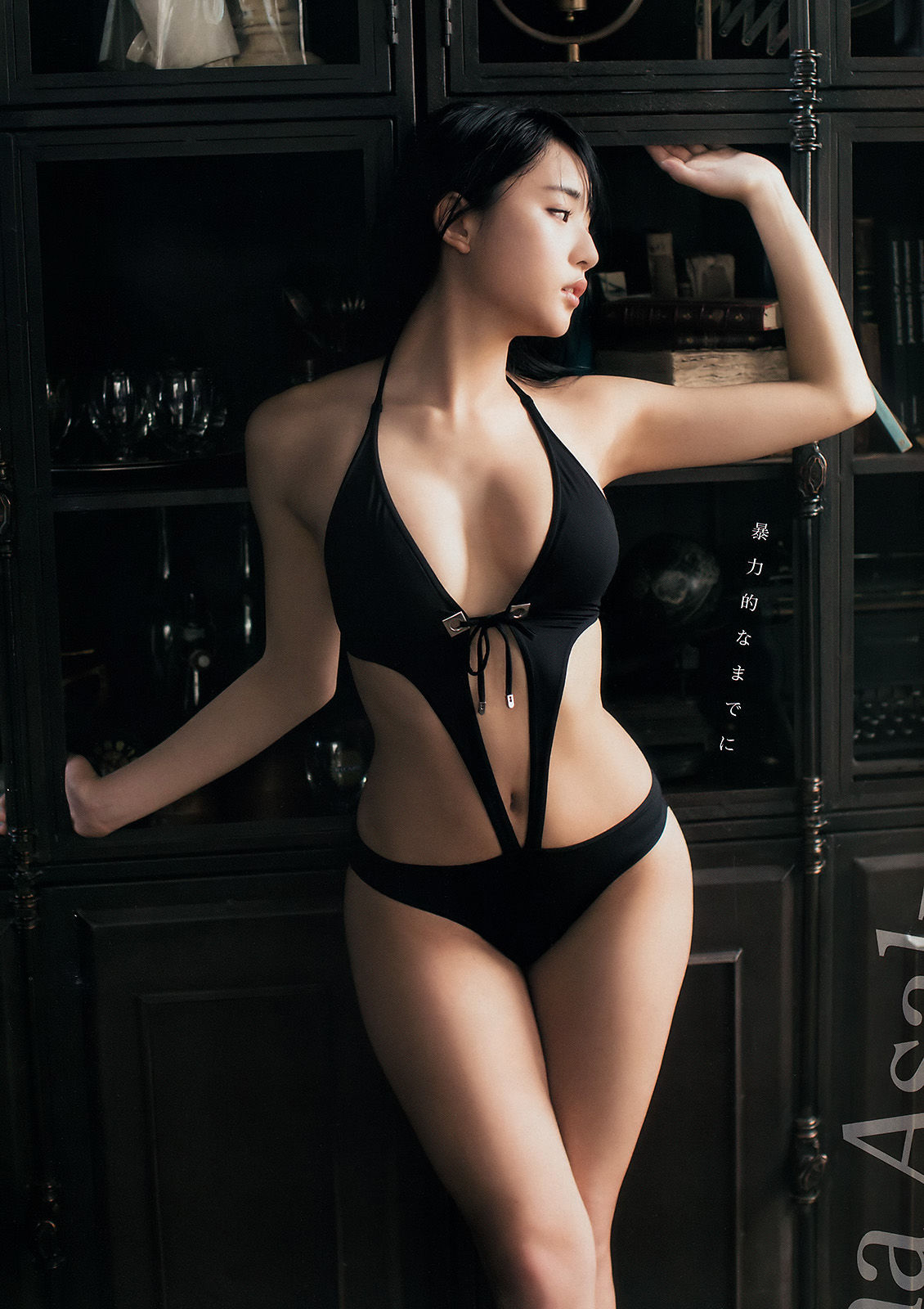 VOL.7 [Young Magazine]美胸大胸:浅川梨奈超高清写真套图(11P)