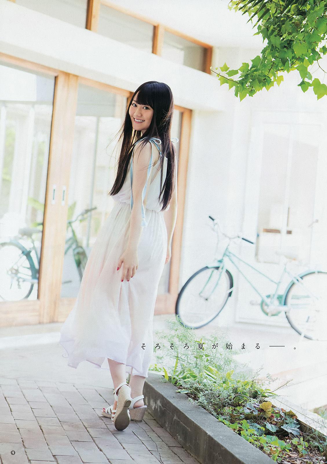 VOL.566 [Young Gangan]女神正妹:小仓唯超高清写真套图(14P)