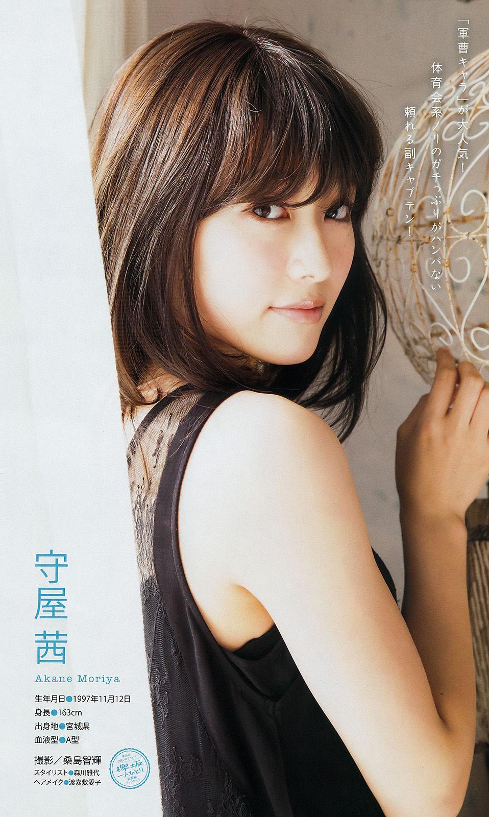 VOL.619 [Young Magazine]杂志:和智南(わちみなみ和智みなみ)超高清写真套图(19P)
