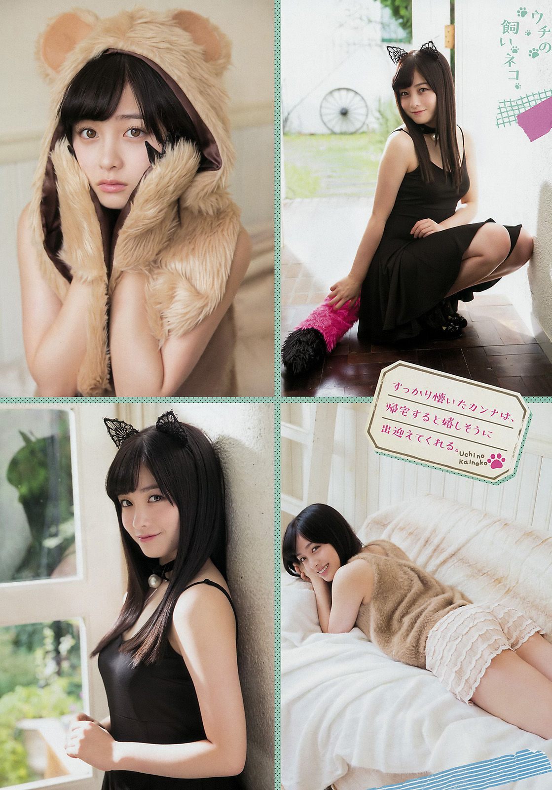 VOL.45 [Young Magazine]日本萌妹子:桥本环奈超高清写真套图(12P)