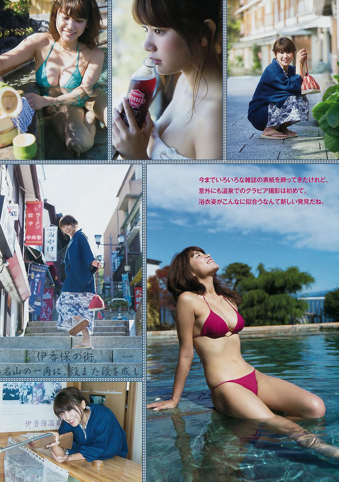 VOL.710 [Young Magazine]日本嫩模:久松郁实超高清写真套图(10P)