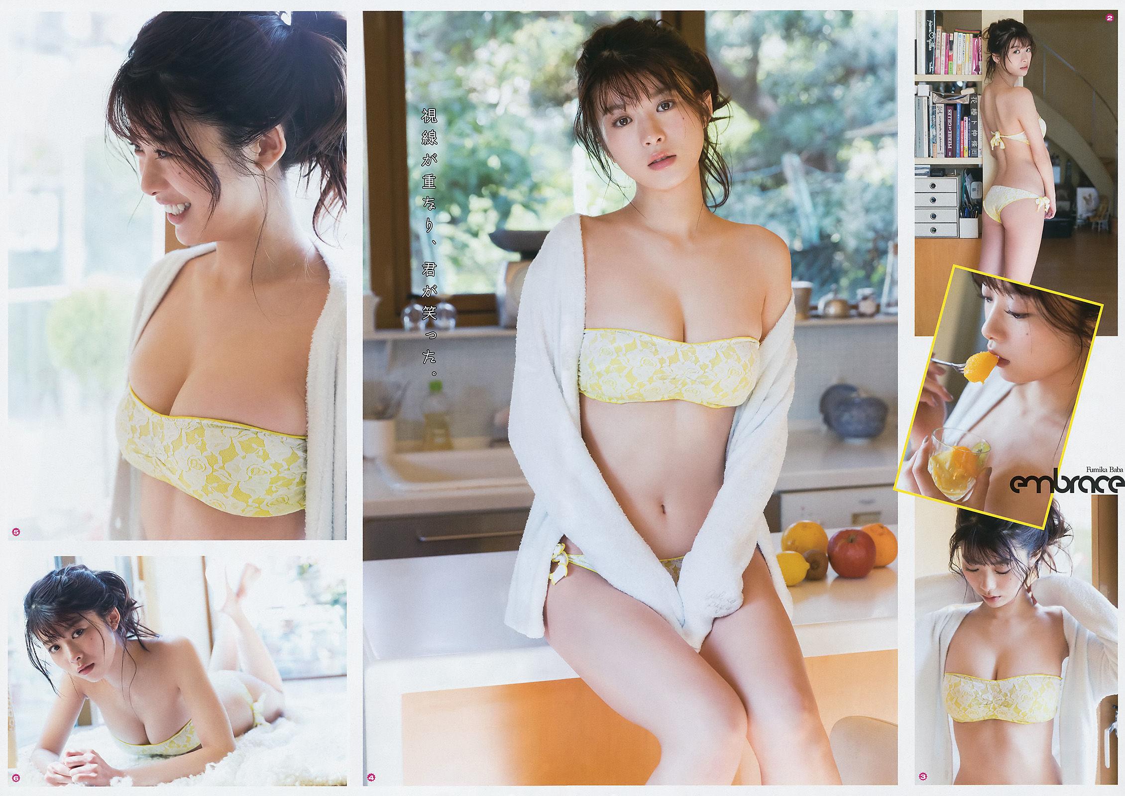VOL.353 [Young Gangan]女神惊艳:马场富美加超高清写真套图(20P)