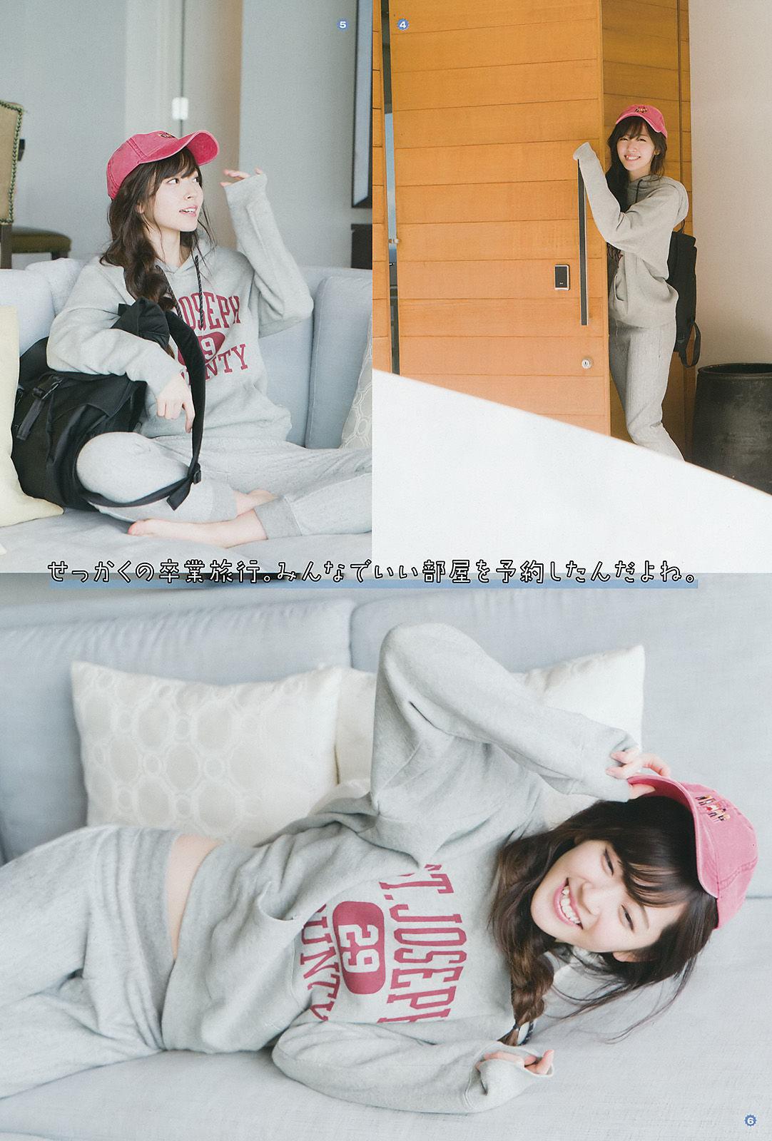 VOL.788 [Young Gangan]女神日本萌妹子:铃木爱理超高清写真套图(22P)