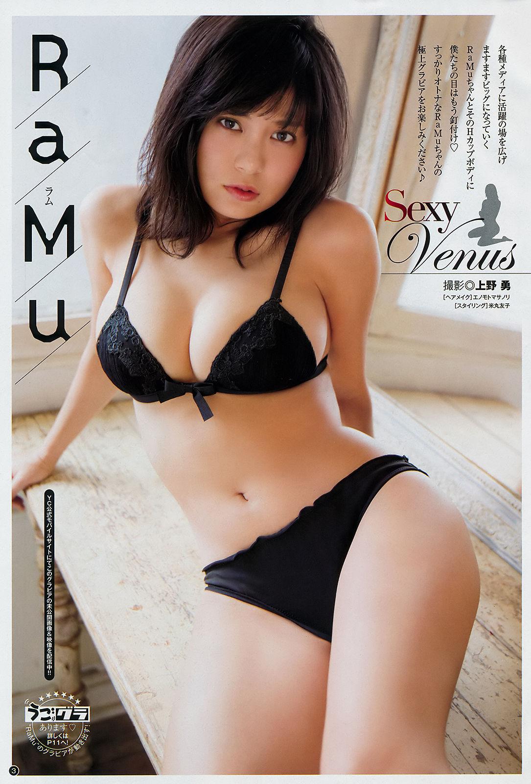 VOL.444 [Young Champion]日本少妇:RaMu超高清写真套图(14P)