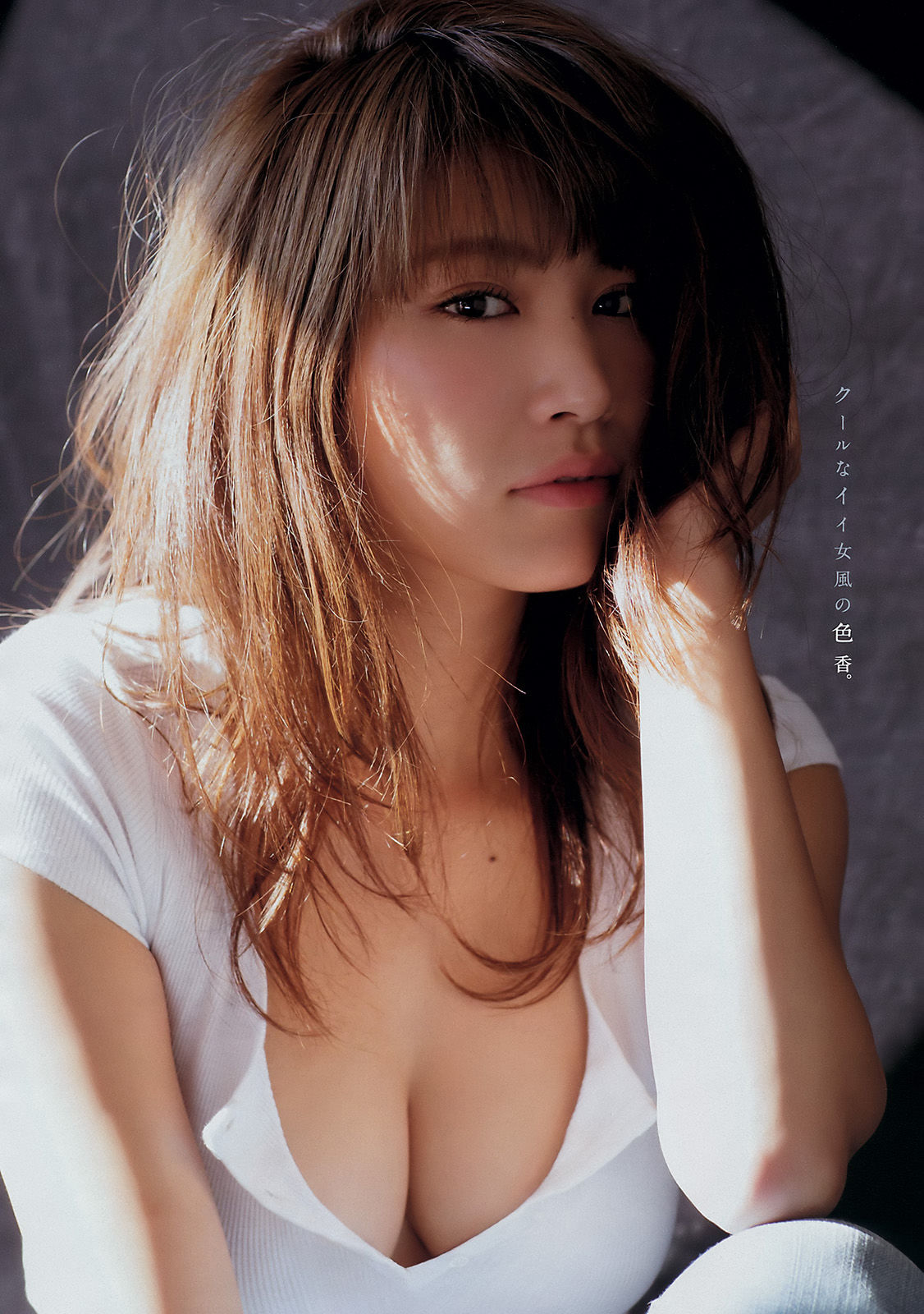 VOL.20 [Young Magazine]日本嫩模:久松郁实超高清写真套图(12P)