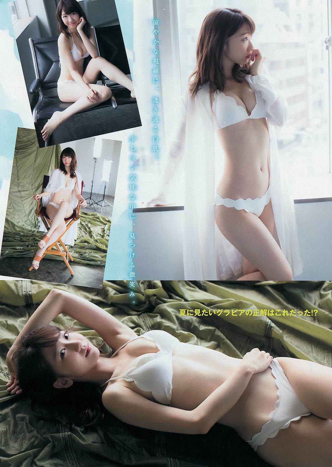 VOL.593 [Young Magazine]杂志:柏木由纪超高清写真套图(15P)