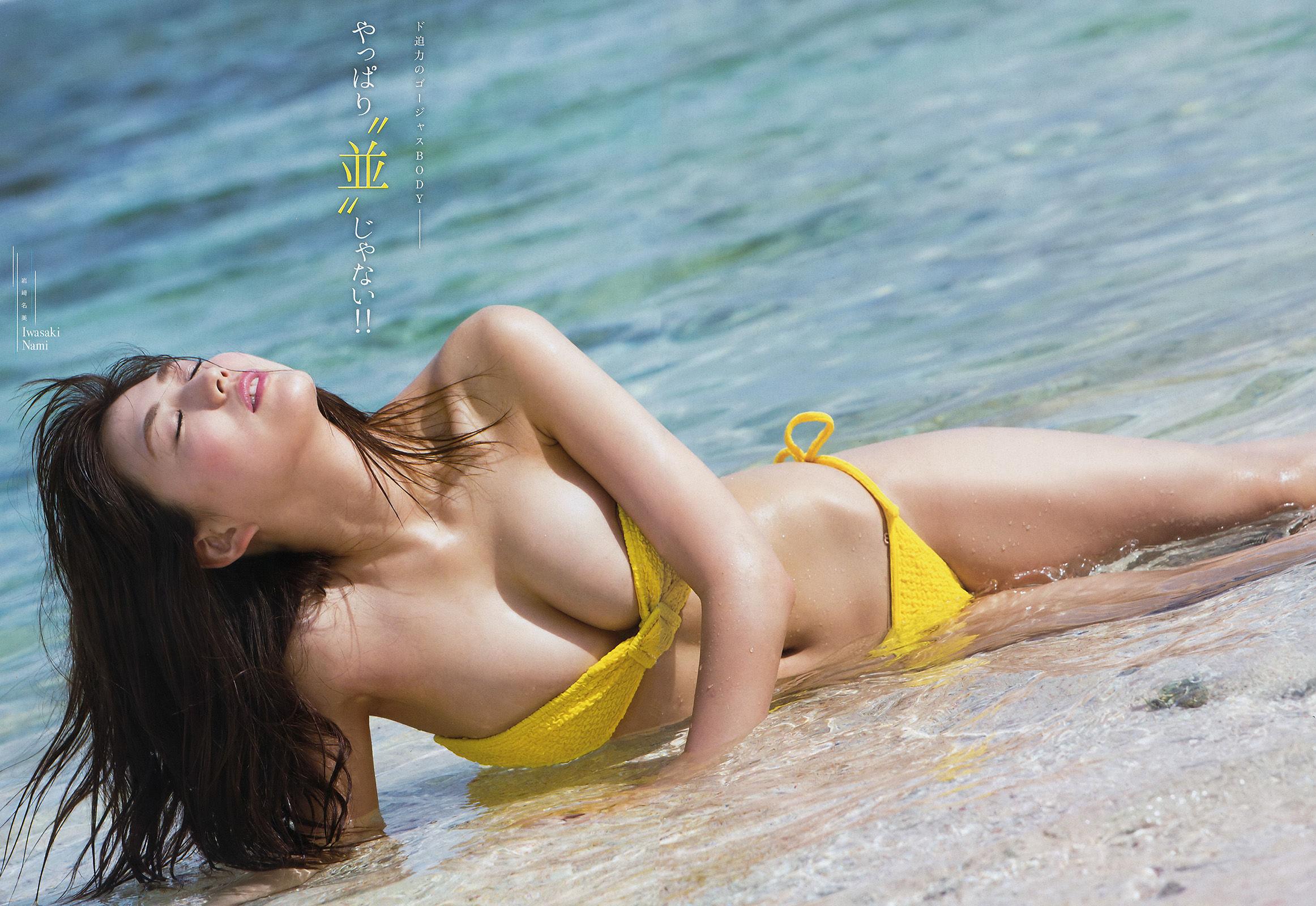 VOL.732 [Young Magazine]日本嫩模:岩﨑名美超高清写真套图(11P)