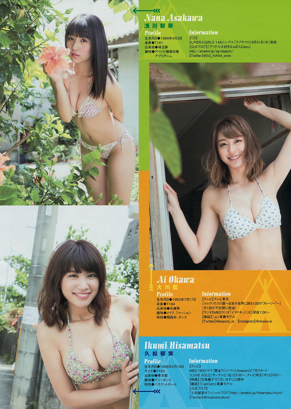VOL.351 [Young Magazine]姐妹花:浅川梨奈超高清写真套图(15P)