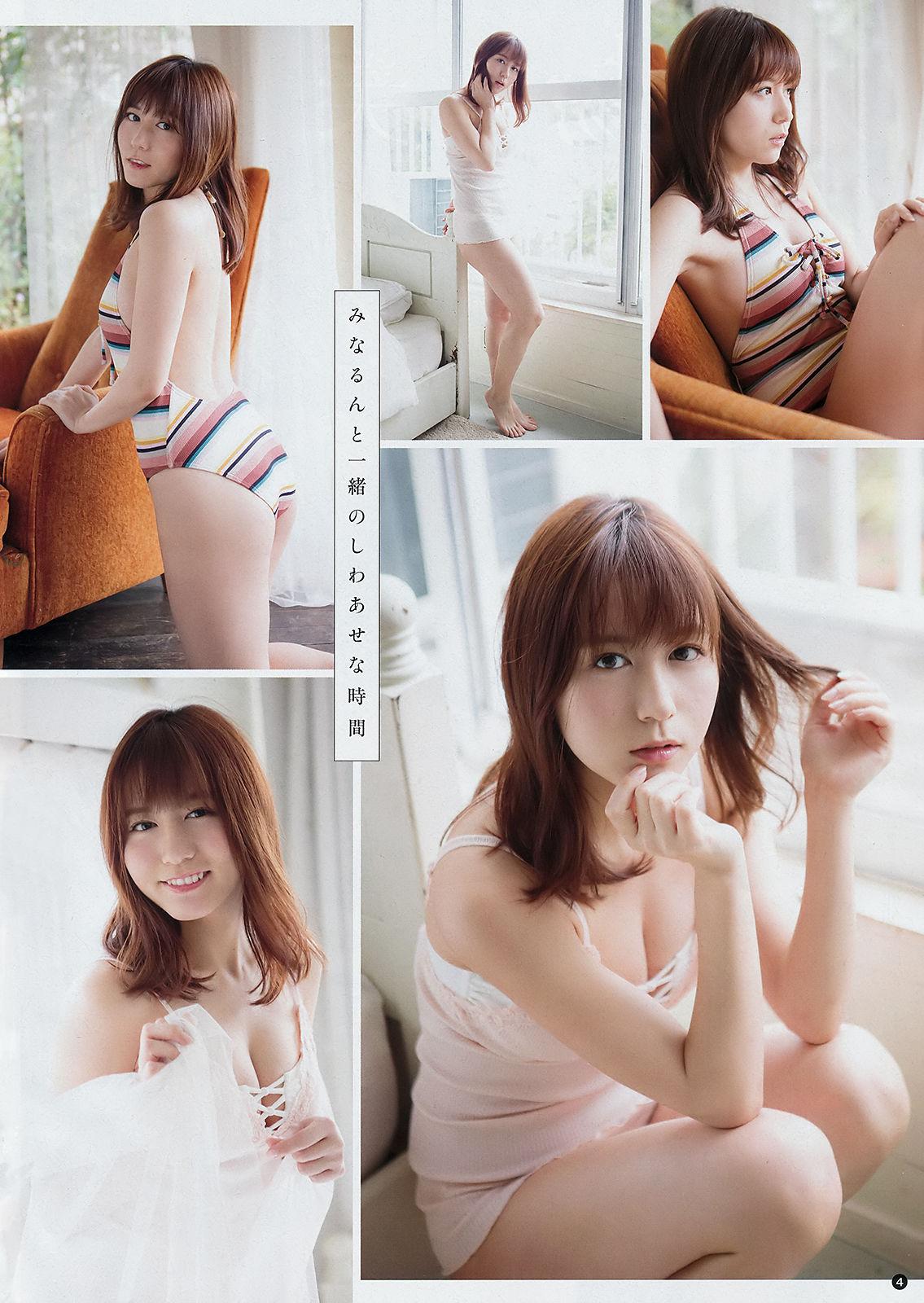VOL.408 [Young Champion]日本嫩模:大场美奈(大場美奈)超高清写真套图(9P)
