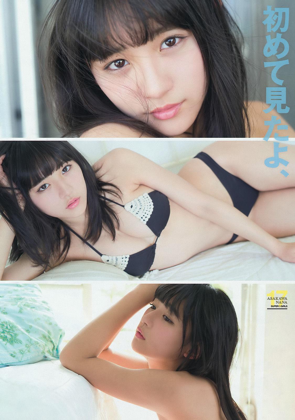 VOL.192 [Young Magazine]杂志:浅川梨奈超高清写真套图(13P)