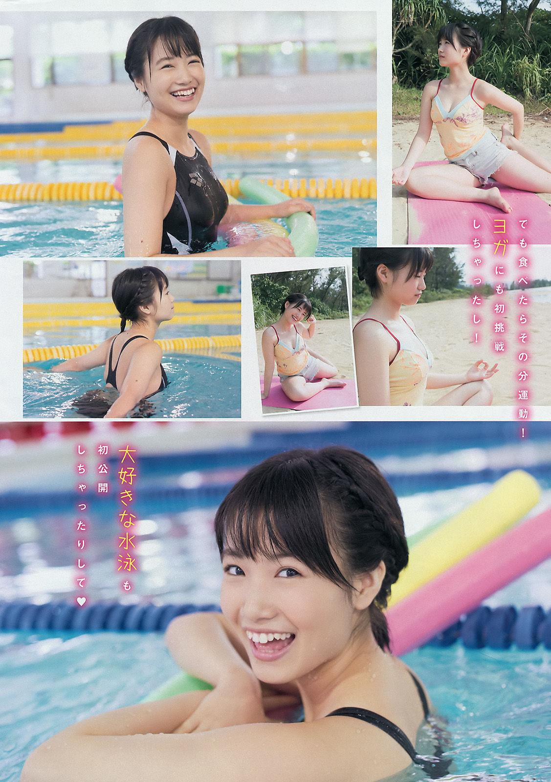 VOL.32 [Young Magazine]杂志:朝长美樱超高清写真套图(12P)