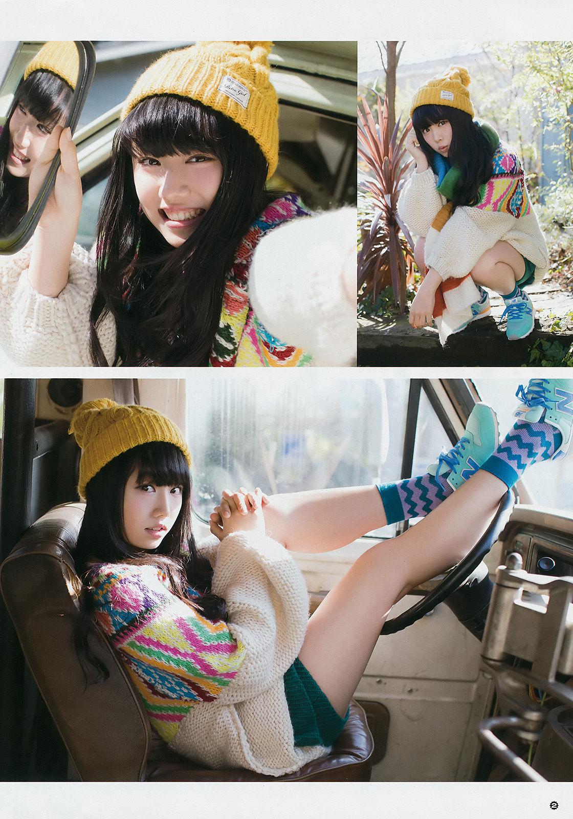 VOL.477 [Young Gangan]杂志:广田爱花超高清写真套图(14P)