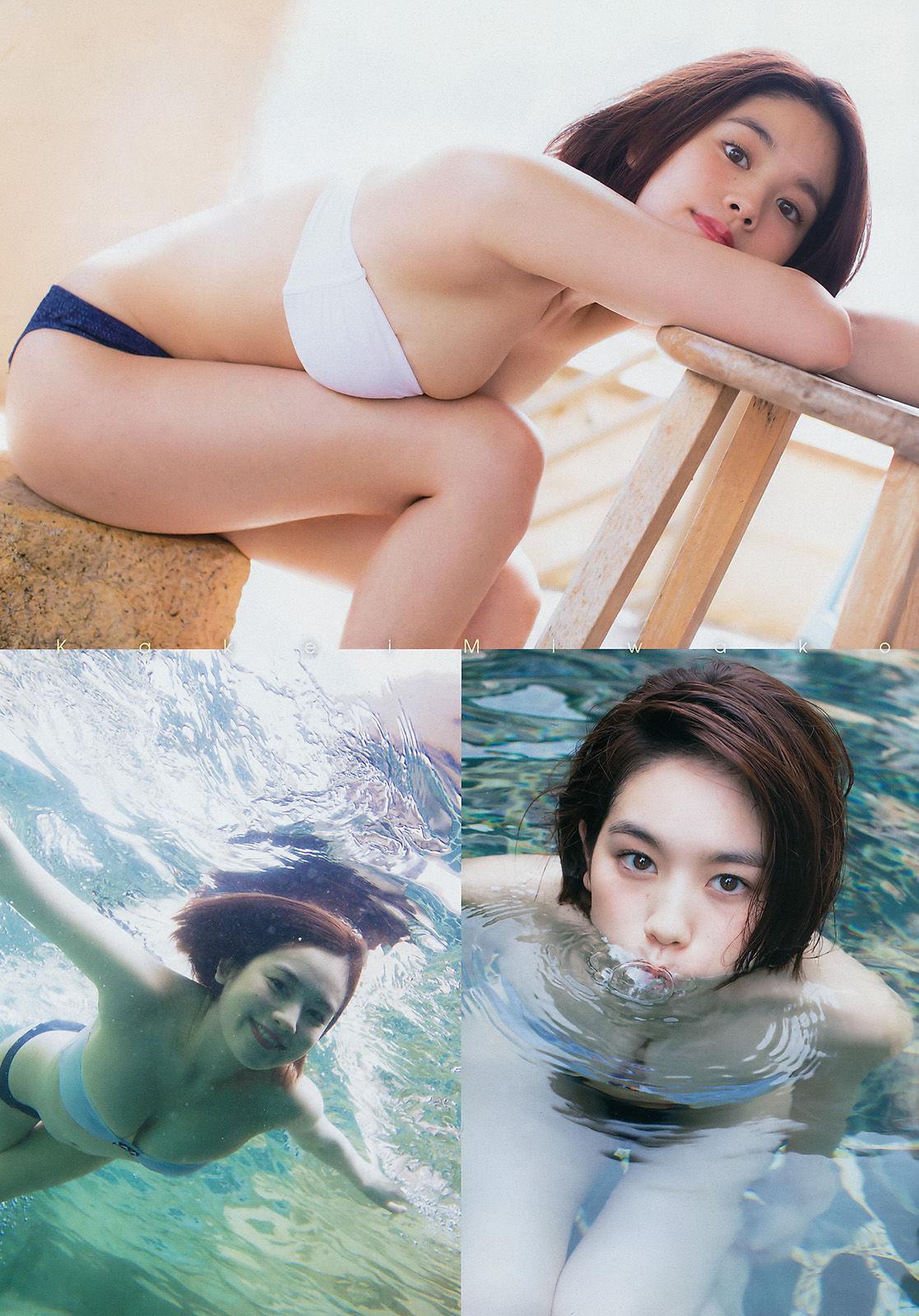 VOL.392 [Young Magazine]日本嫩模:笕美和子超高清写真套图(11P)