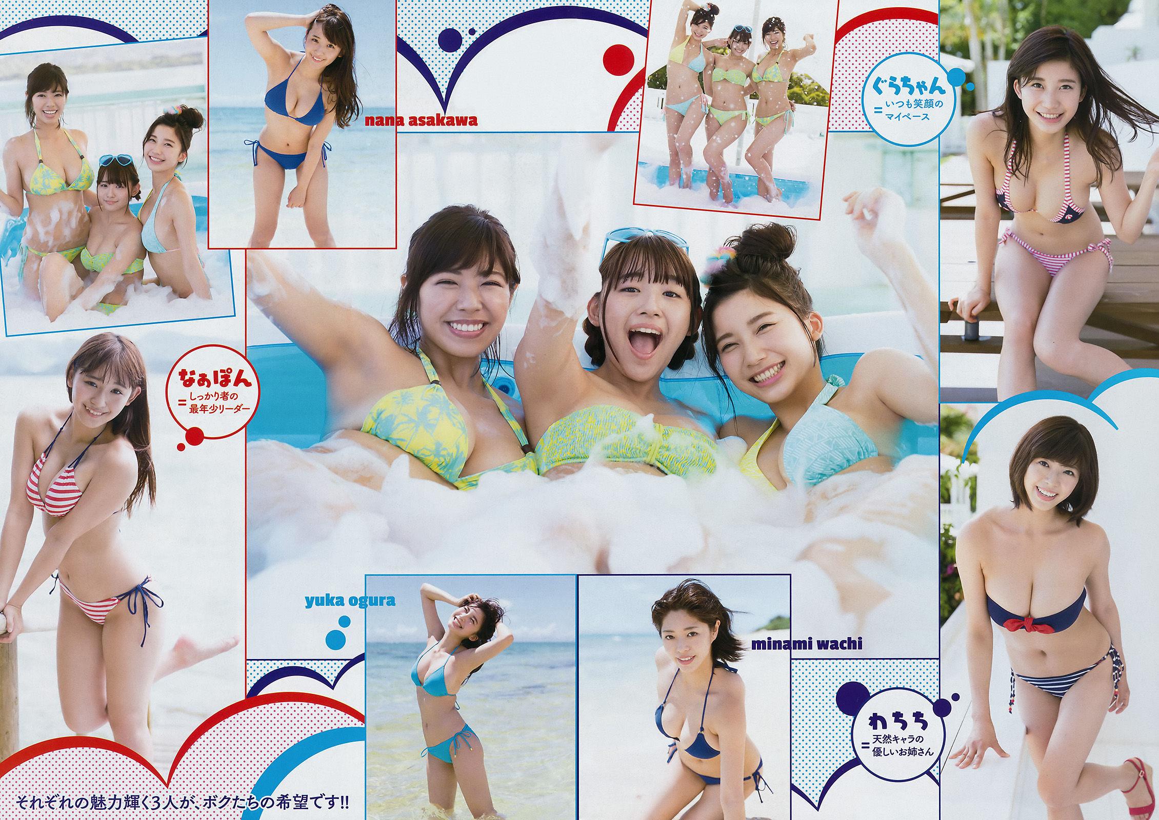 VOL.290 [Young Magazine]姐妹花:小仓优香超高清写真套图(11P)