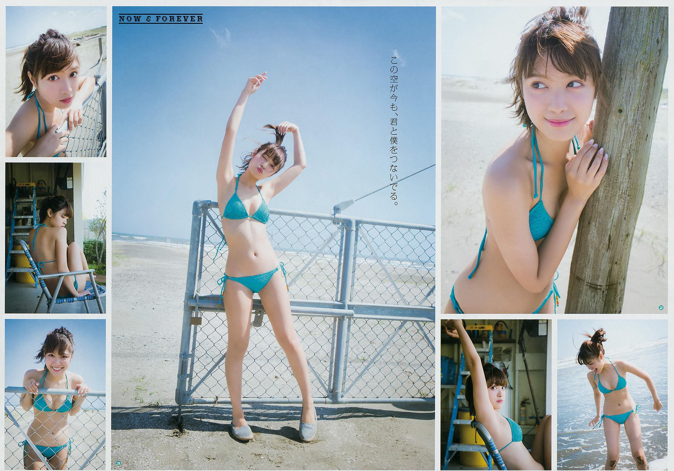 VOL.538 [Young Gangan]女神正妹:松本爱超高清写真套图(24P)