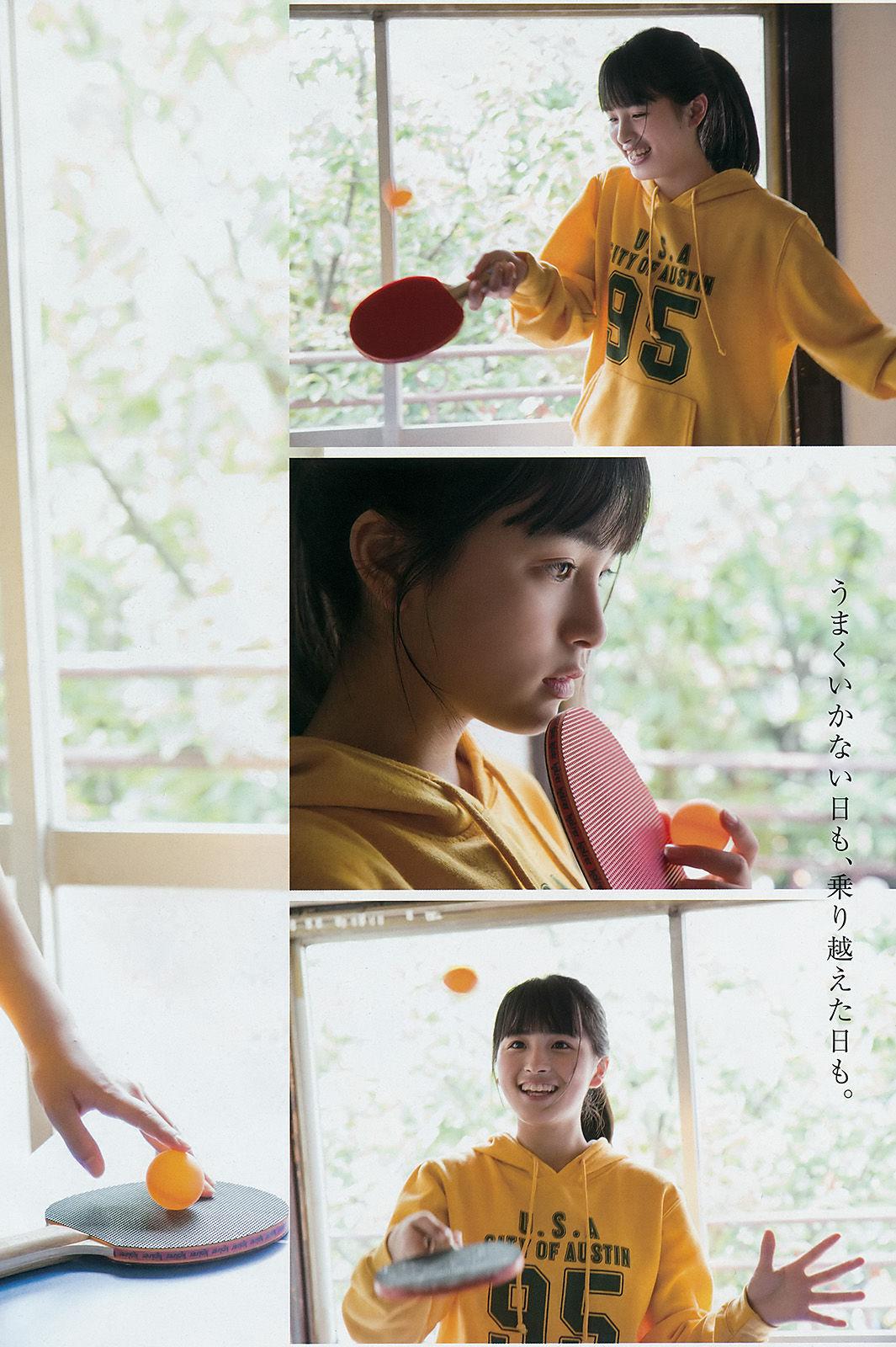 VOL.945 [Young Gangan]清纯少女:大园桃子超高清写真套图(29P)