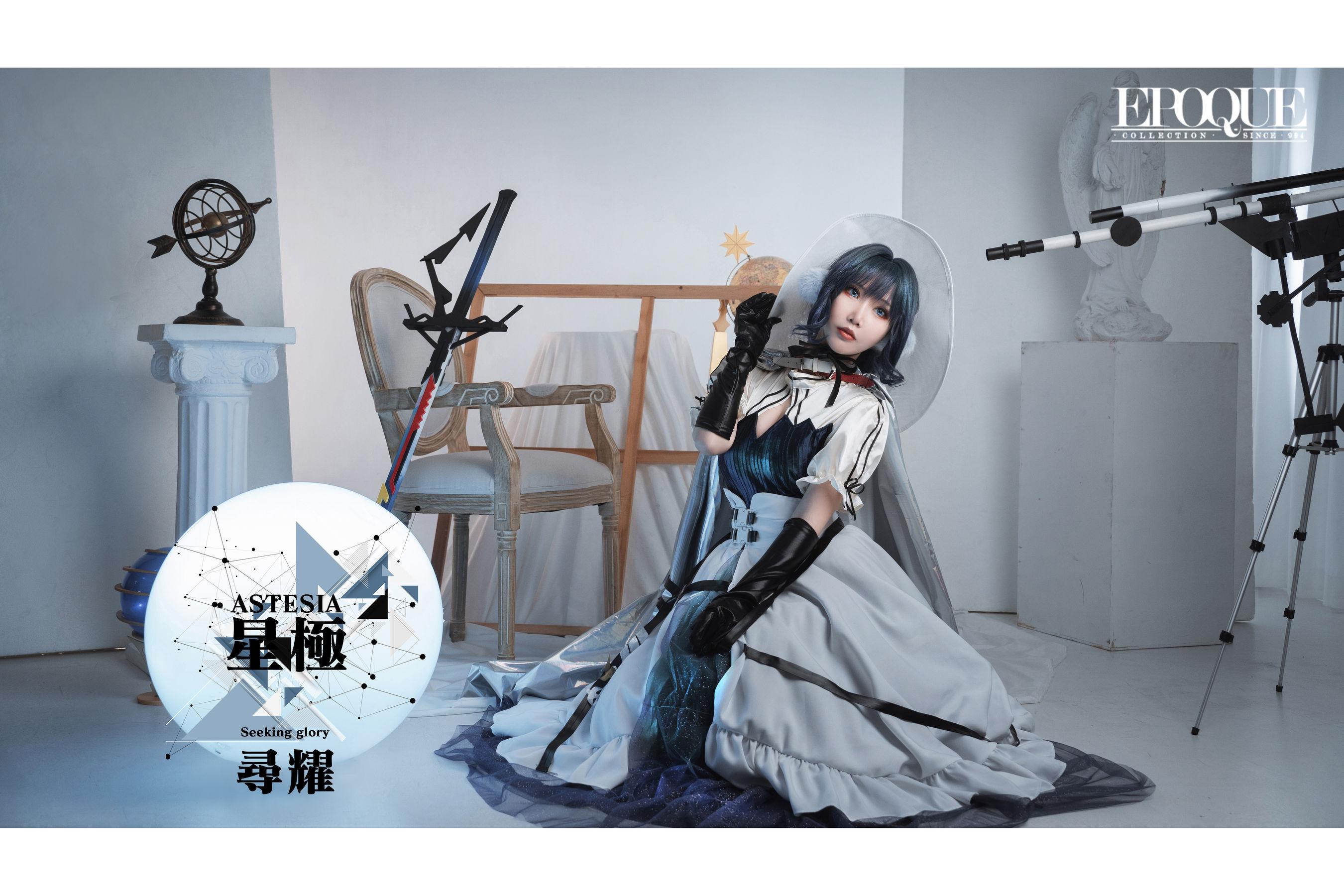 VOL.1249 [网络美女]COSPLAY:面饼仙儿高品质写真套图(32P)
