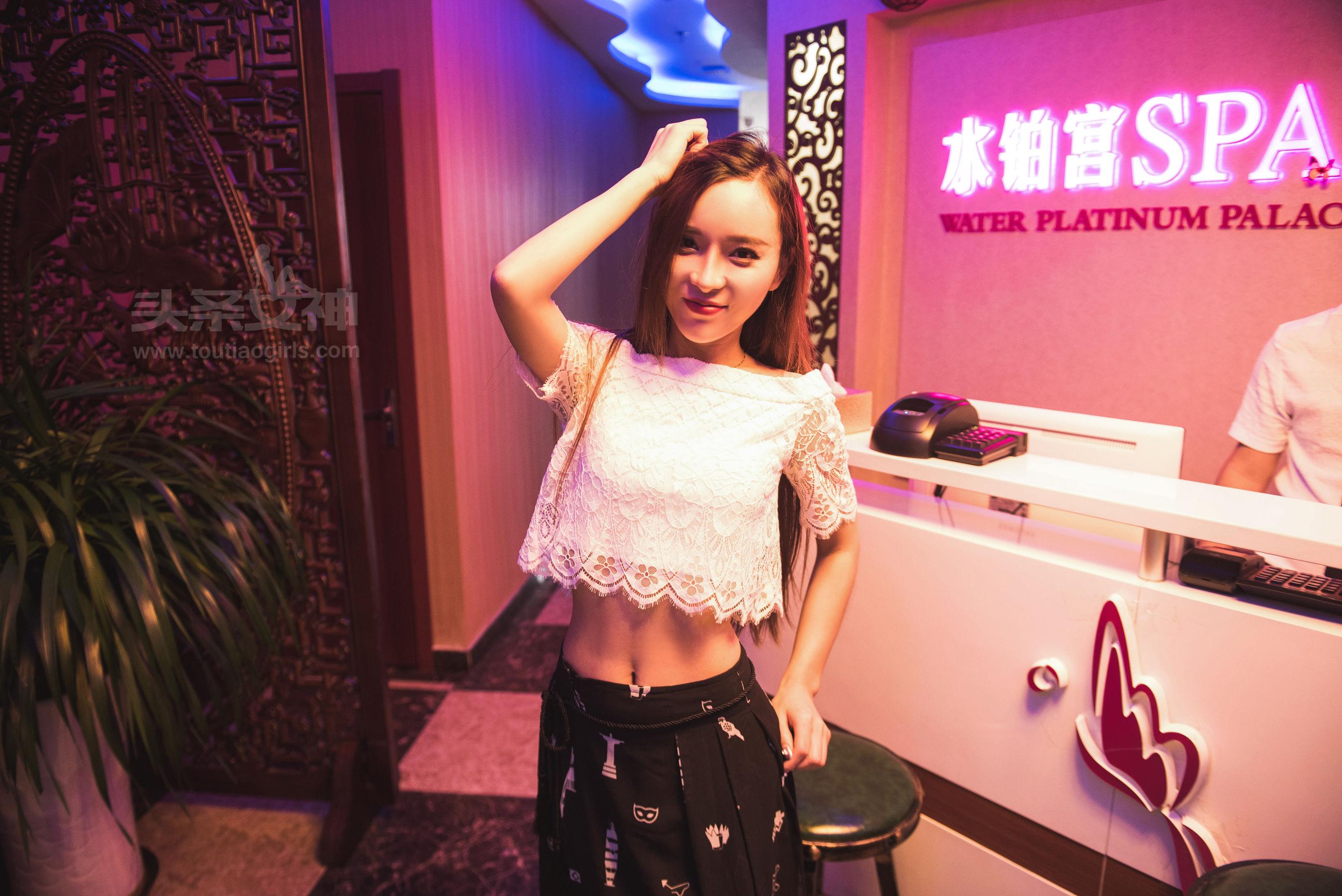 VOL.926 [头条女神]女神情趣内衣:艾小青(艾小青呀)超高清写真套图(50P)