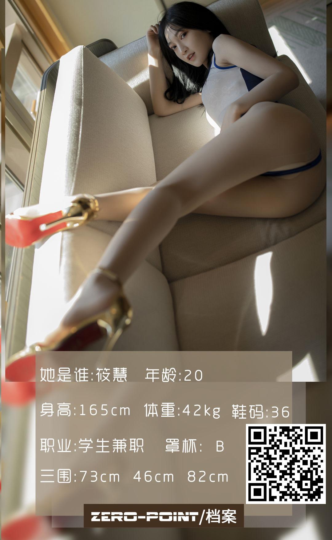 VOL.230 [LD零度]丝袜诱惑:筱慧高品质写真套图(37P)