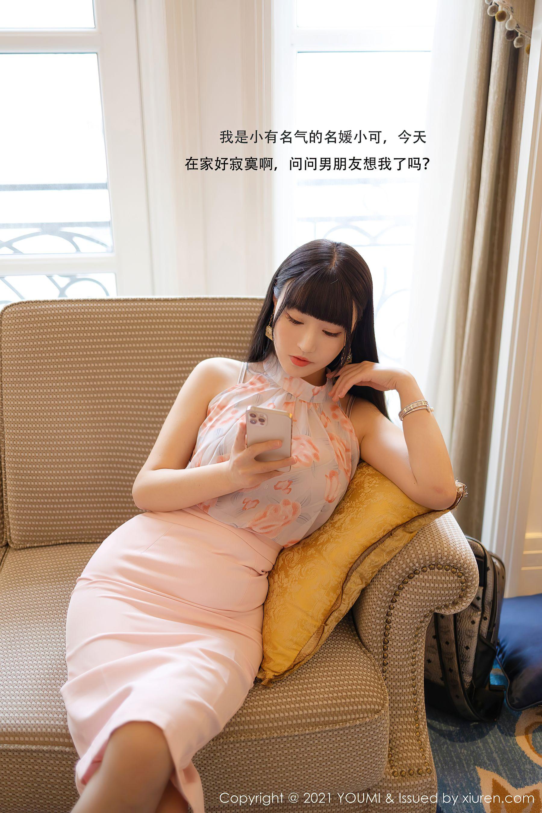 VOL.1727 [尤蜜荟]女友美女故事:朱可儿(Barbie可儿,Flower朱可儿)超高清写真套图(158P)