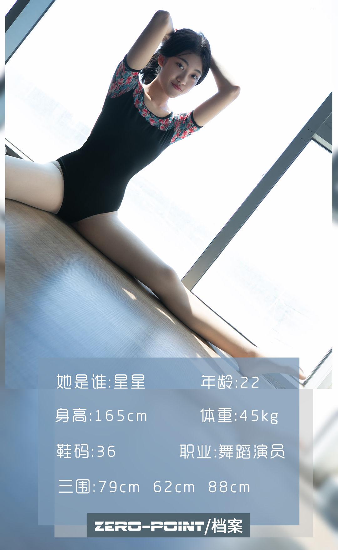 VOL.354 [LD零度]体操服:星星高品质写真套图(67P)