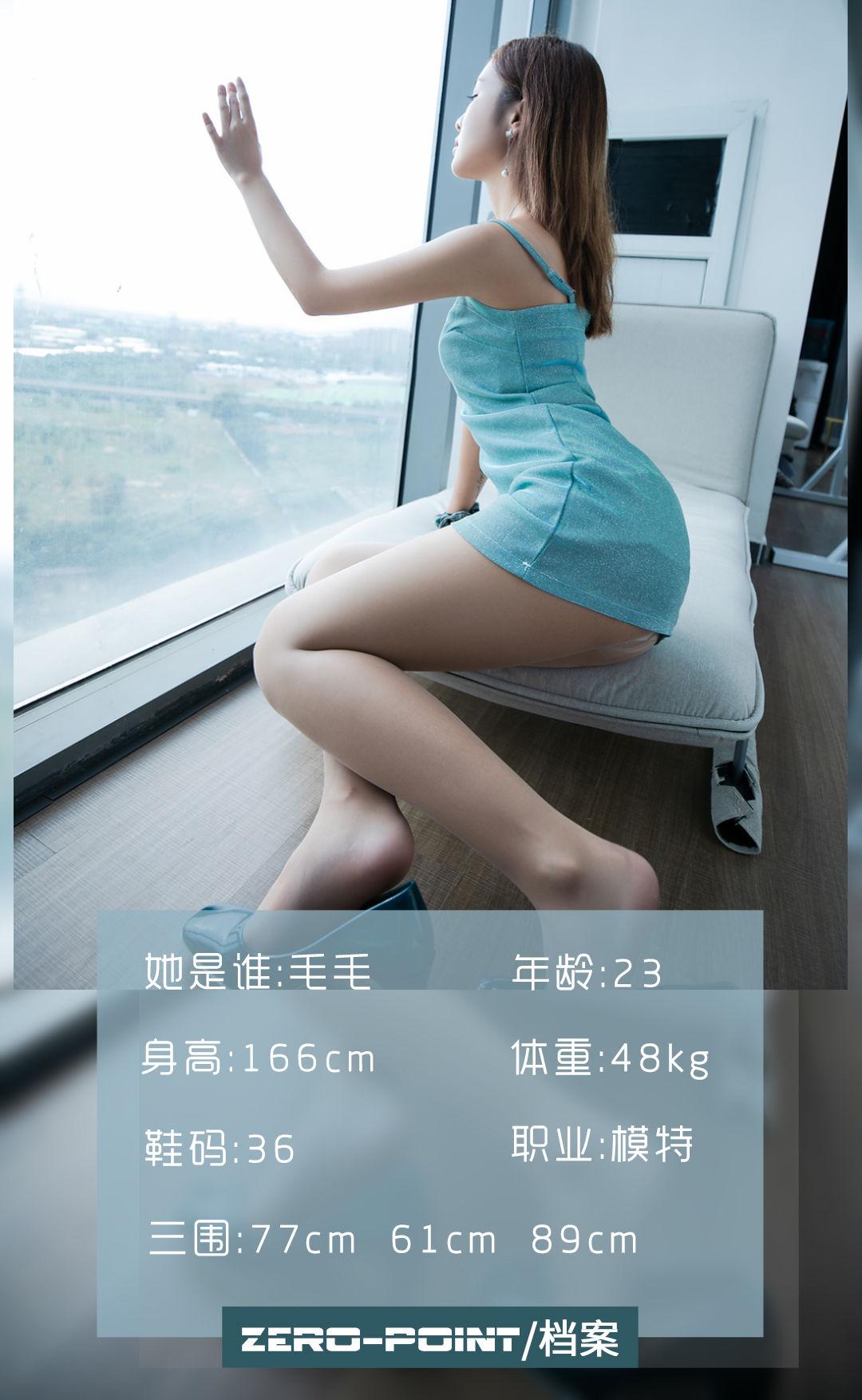 VOL.702 [LD零度]肉丝美腿:毛毛高品质写真套图(49P)