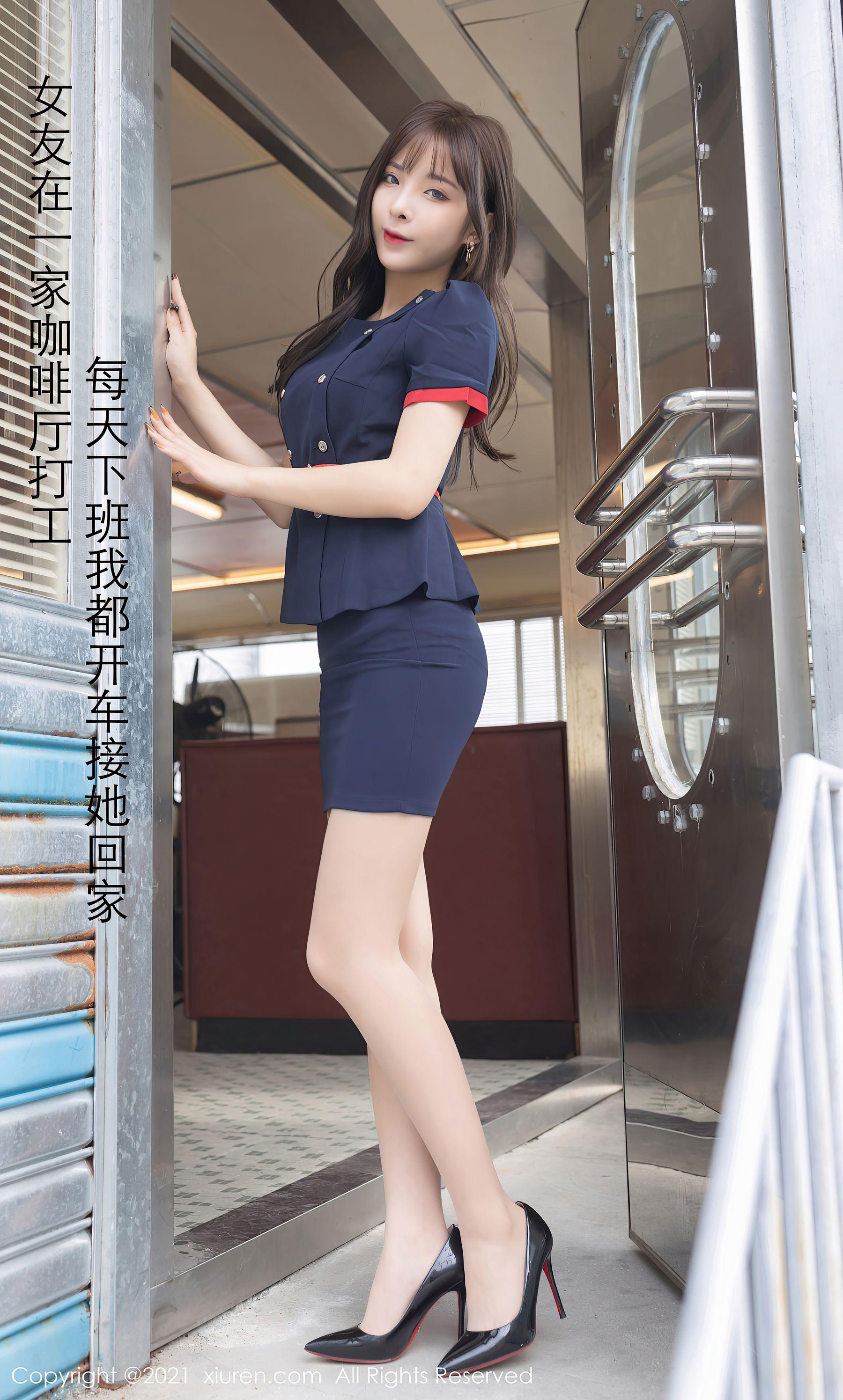 VOL.1319 [秀人网]职业装制服诱惑丝袜制服:陈小喵(陈小喵Aurora,原天夕子)超高清写真套图(66P)
