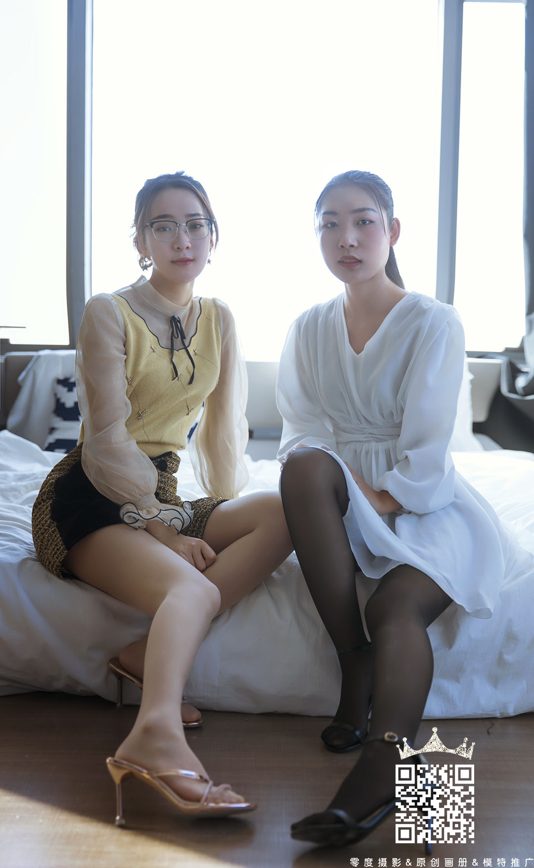VOL.1125 [LD零度]丝袜美女:夏夏高品质写真套图(45P)