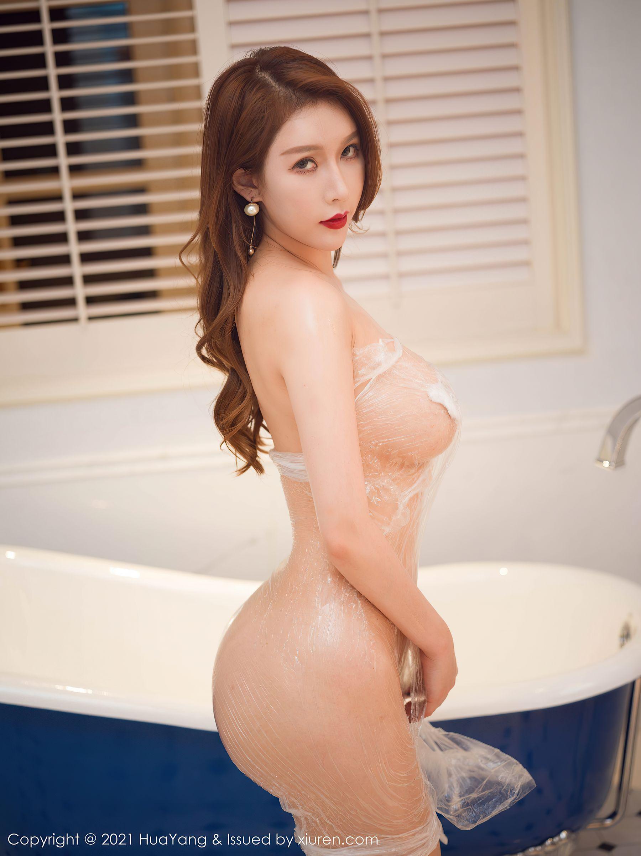 VOL.348 [花漾]人体艺术情趣内衣大尺度半裸尤物:Egg_尤妮丝(肉蛋妹,尤妮丝)高品质写真套图(56P)