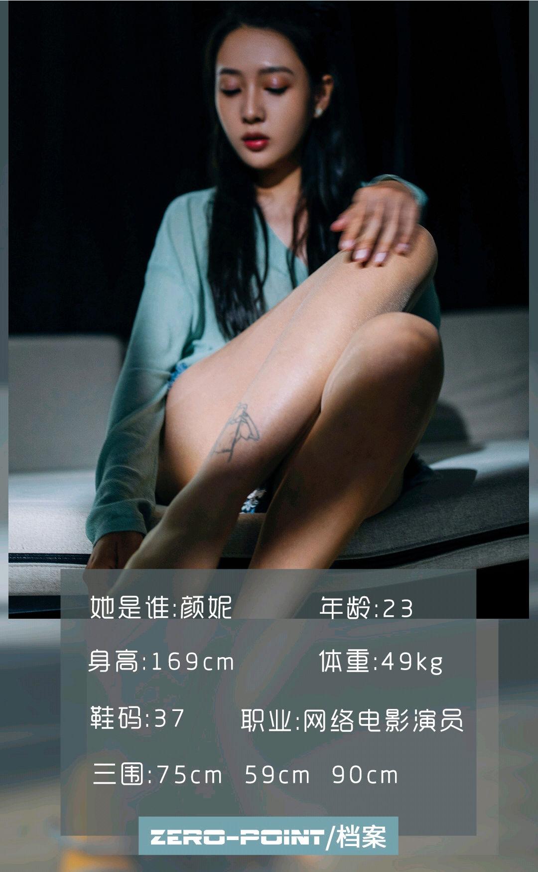 VOL.747 [LD零度]美脚:颜妮高品质写真套图(47P)