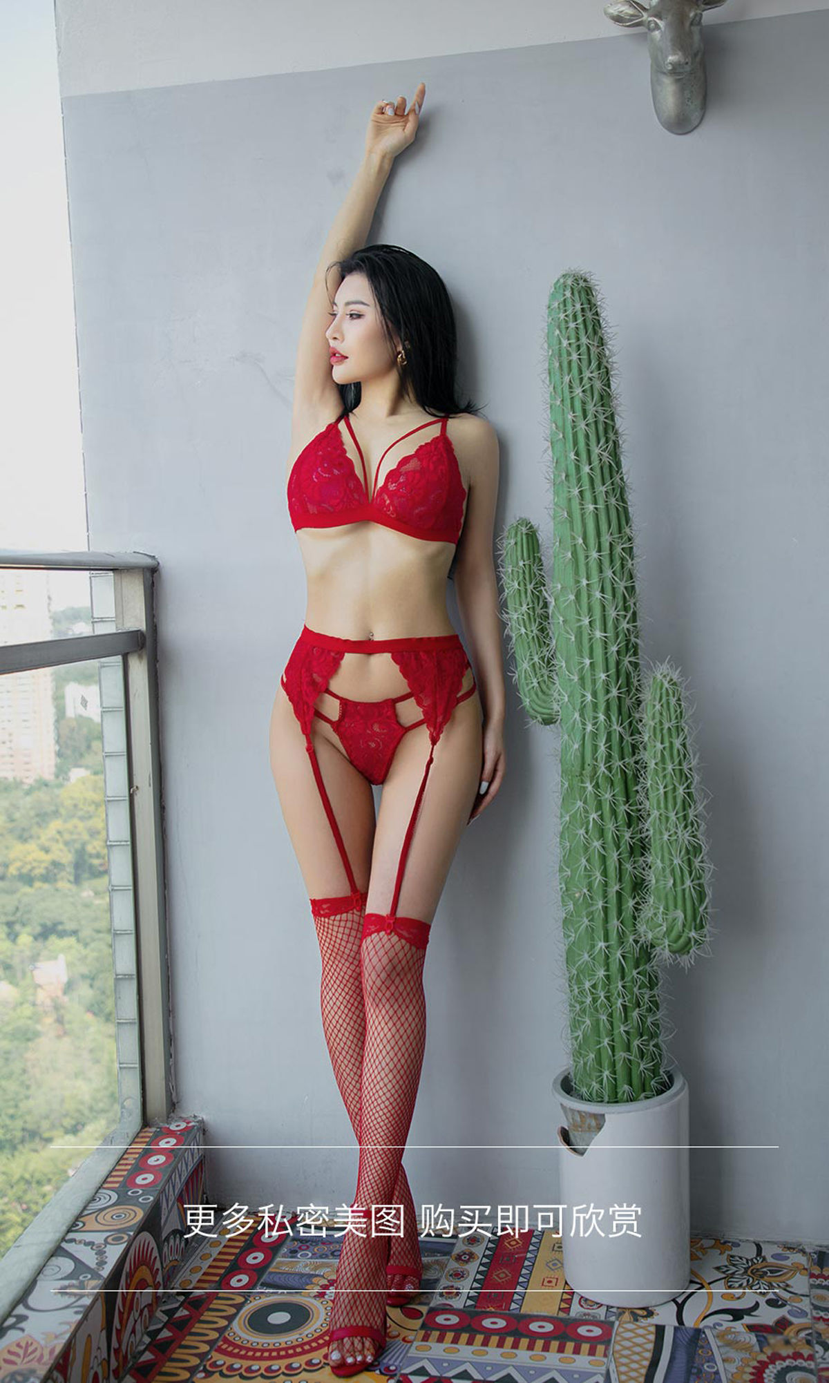 VOL.1656 [尤果圈爱尤物]红色丝袜情趣丝袜:Jenny超高清写真套图(35P)