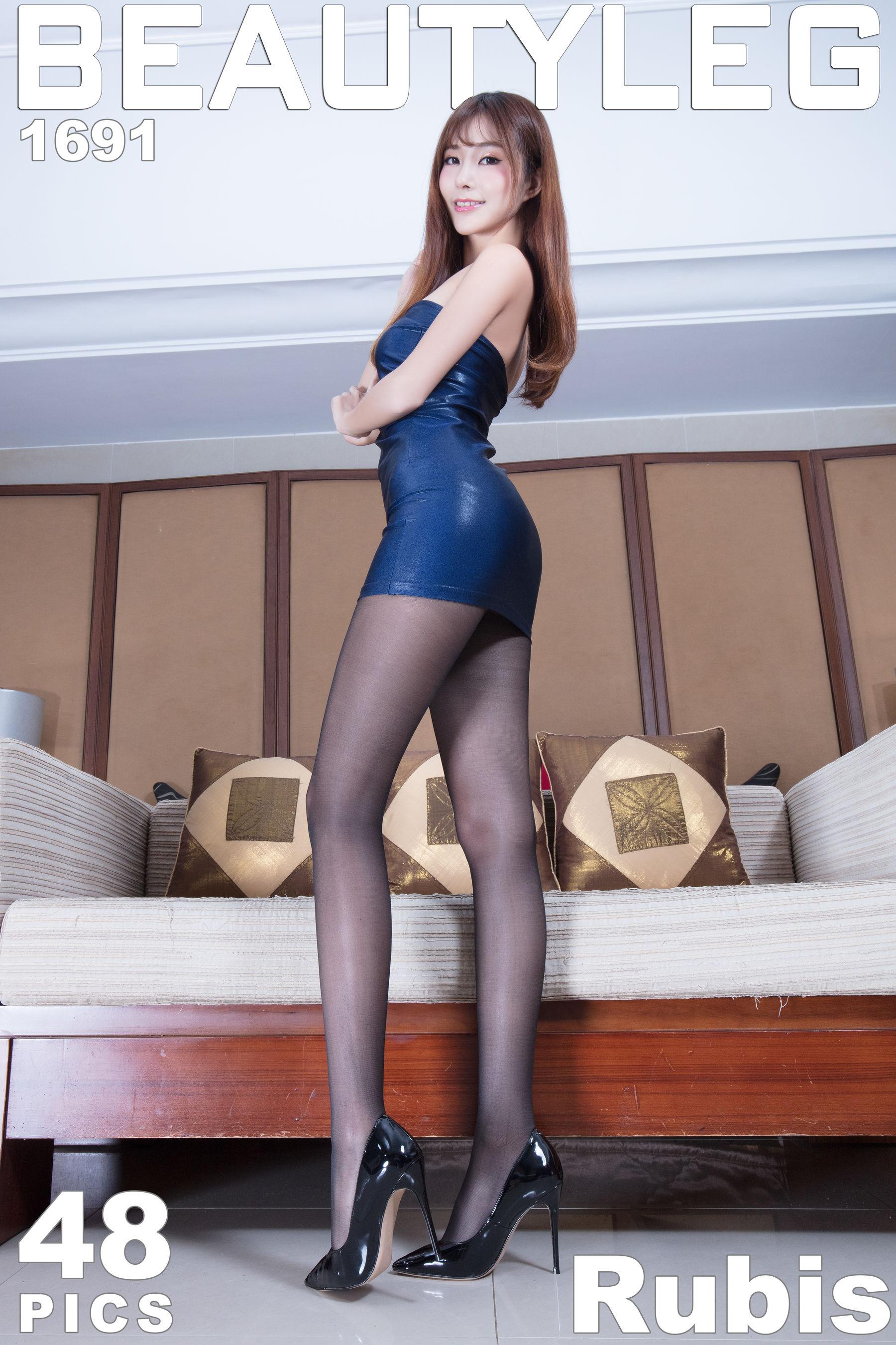 VOL.1275 [Beautyleg]丝袜美腿高跟抹胸:黄上晏(黄上晏Rubis)超高清个人性感漂亮大图(39P)