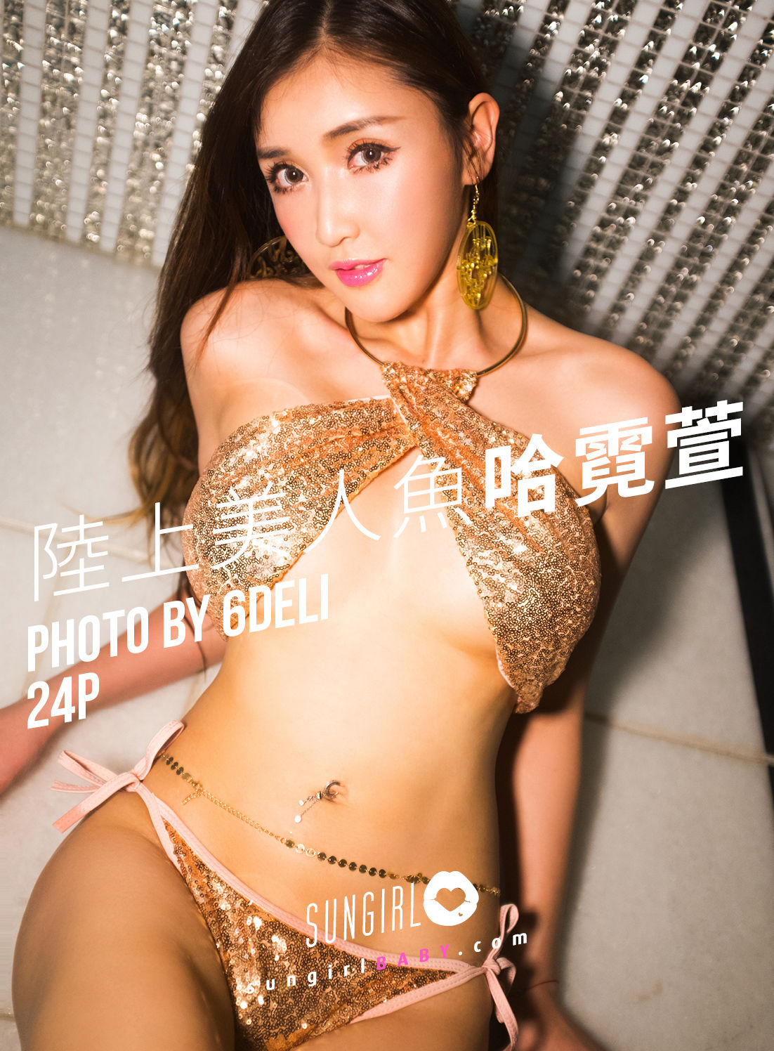 VOL.824 [阳光宝贝]泳装美乳风骚:任育萱(腿模Vanessa)超高清个人性感漂亮大图(24P)