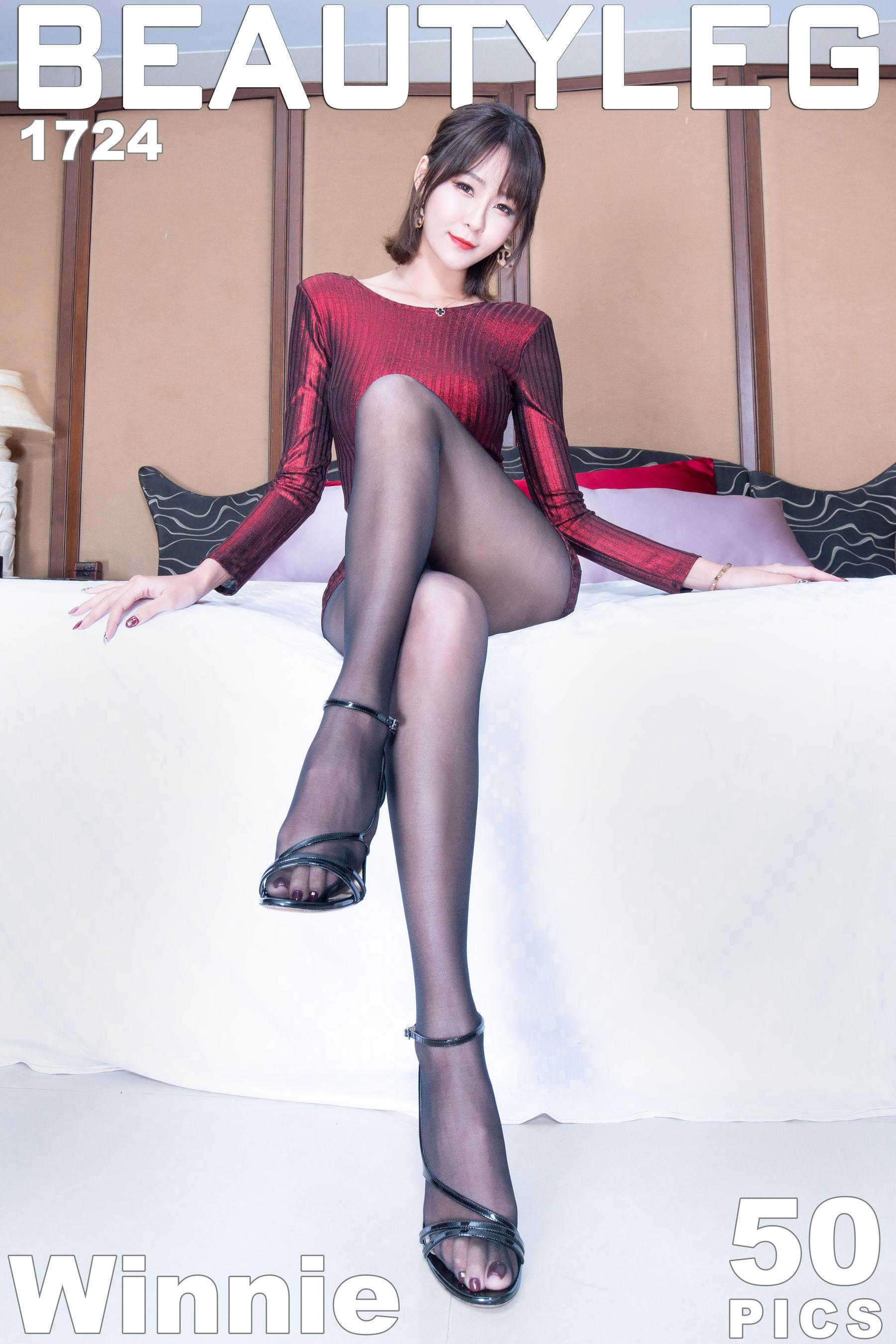VOL.1847 [Beautyleg]制服丝袜美腿包臀裙美女:Winnie小雪(庄咏惠,庄温妮,腿模Winnie)超高清个人性感漂亮大图(45P)