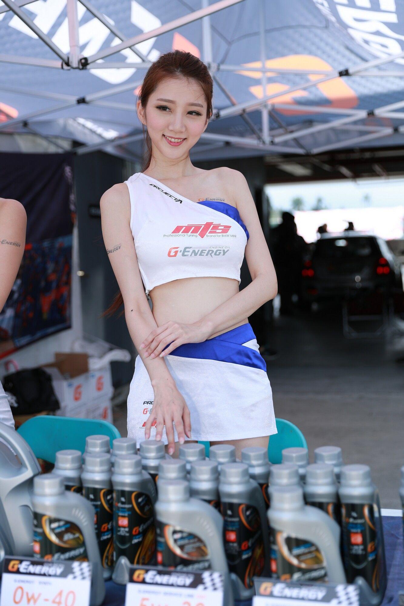 VOL.96 [台湾正妹]Show Girl车模:展台美女超高清个人性感漂亮大图(150P)