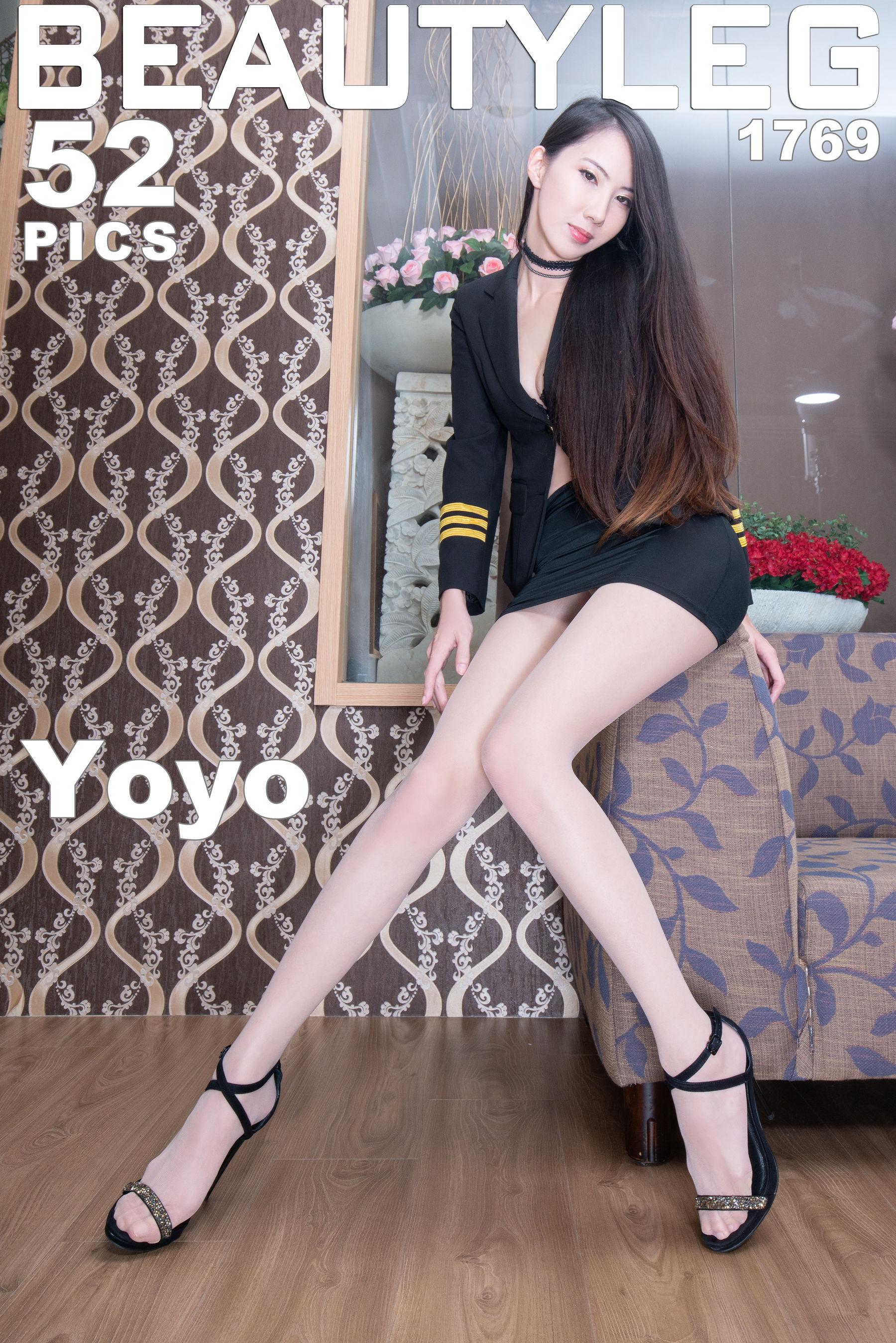 VOL.1716 [Beautyleg]高跟OL美女长腿美女:童采萱(Beautyleg Yoyo,腿模Yoyo)超高清个人性感漂亮大图(46P)