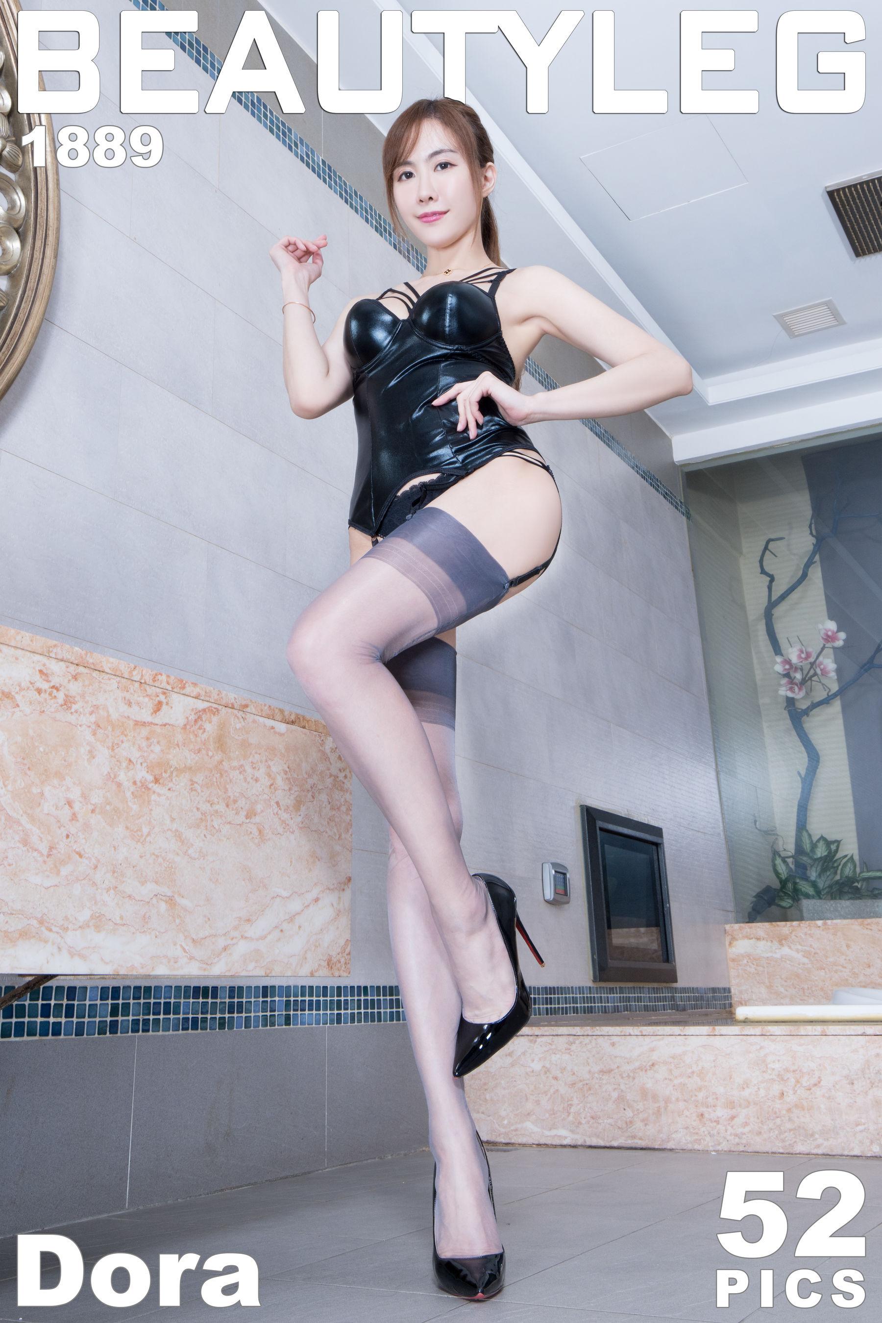 VOL.293 [Beautyleg]丝袜美腿长腿美女:曾妍希(腿模Dora)超高清个人性感漂亮大图(47P)