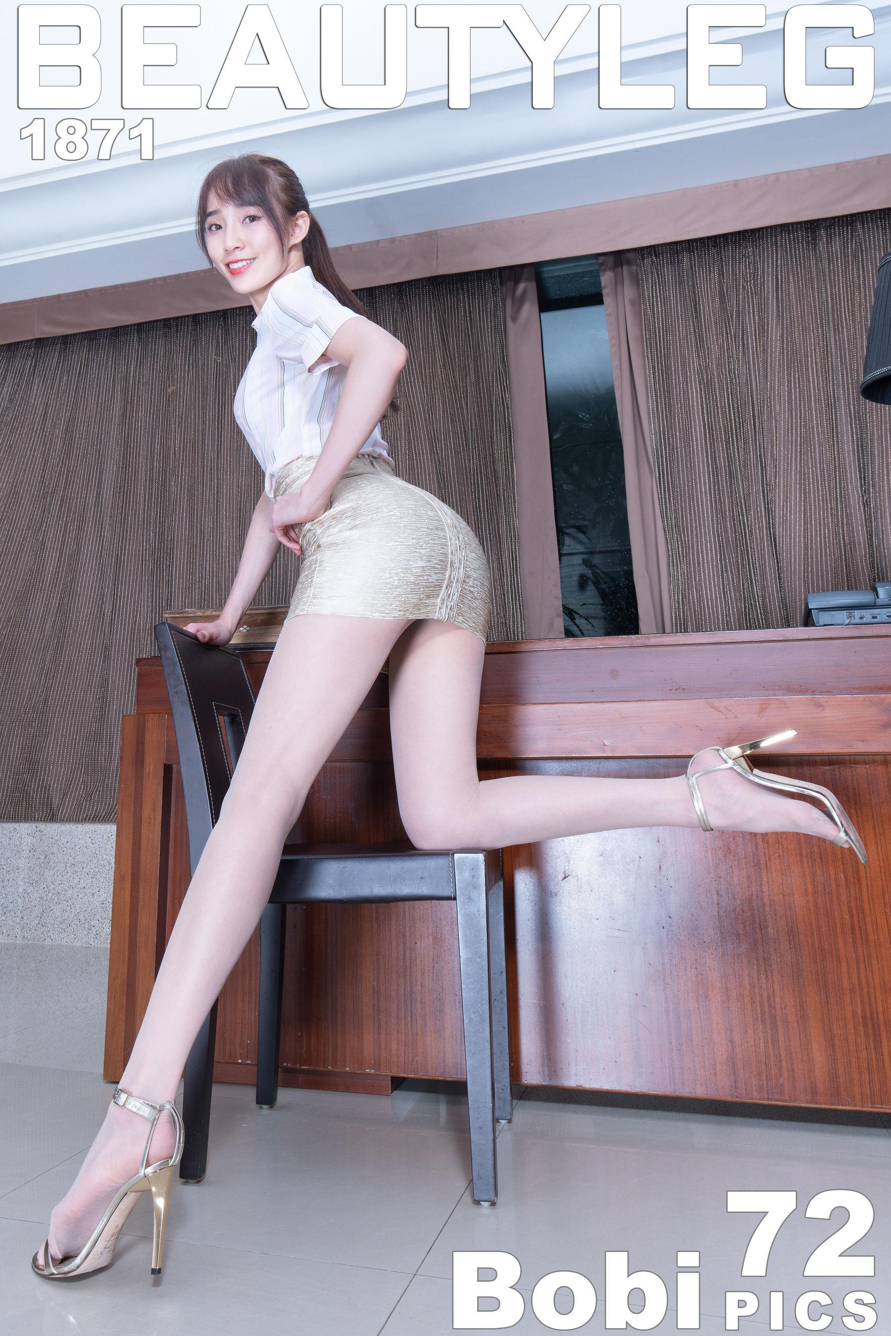 VOL.339 [Beautyleg]制服美腿高跟:腿模Bobi(Beautyleg Bobi)超高清个人性感漂亮大图(72P)