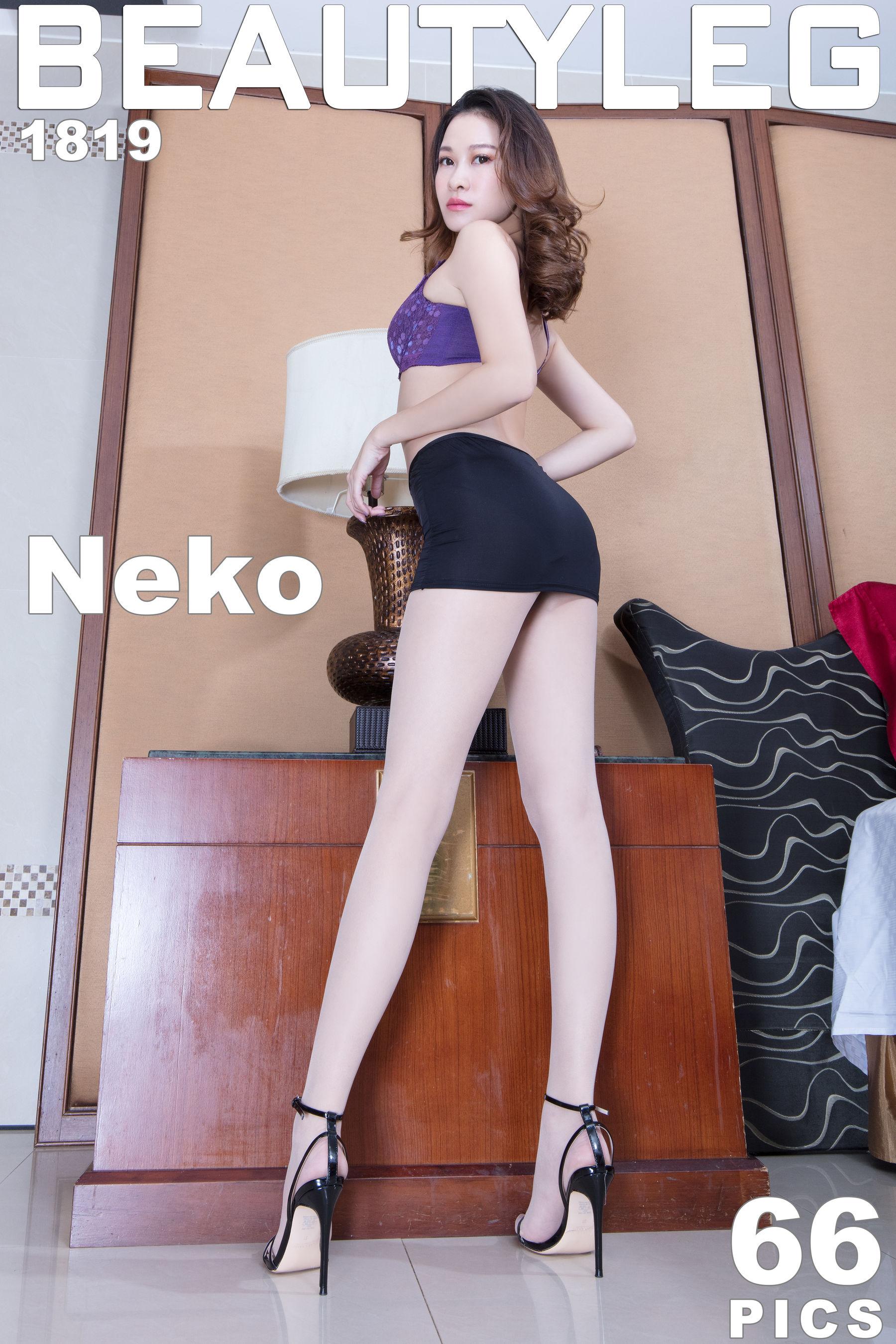 VOL.1366 [Beautyleg]高跟肉丝袜长腿美女丝袜制服:黄镫娴(腿模Neko)超高清个人性感漂亮大图(58P)