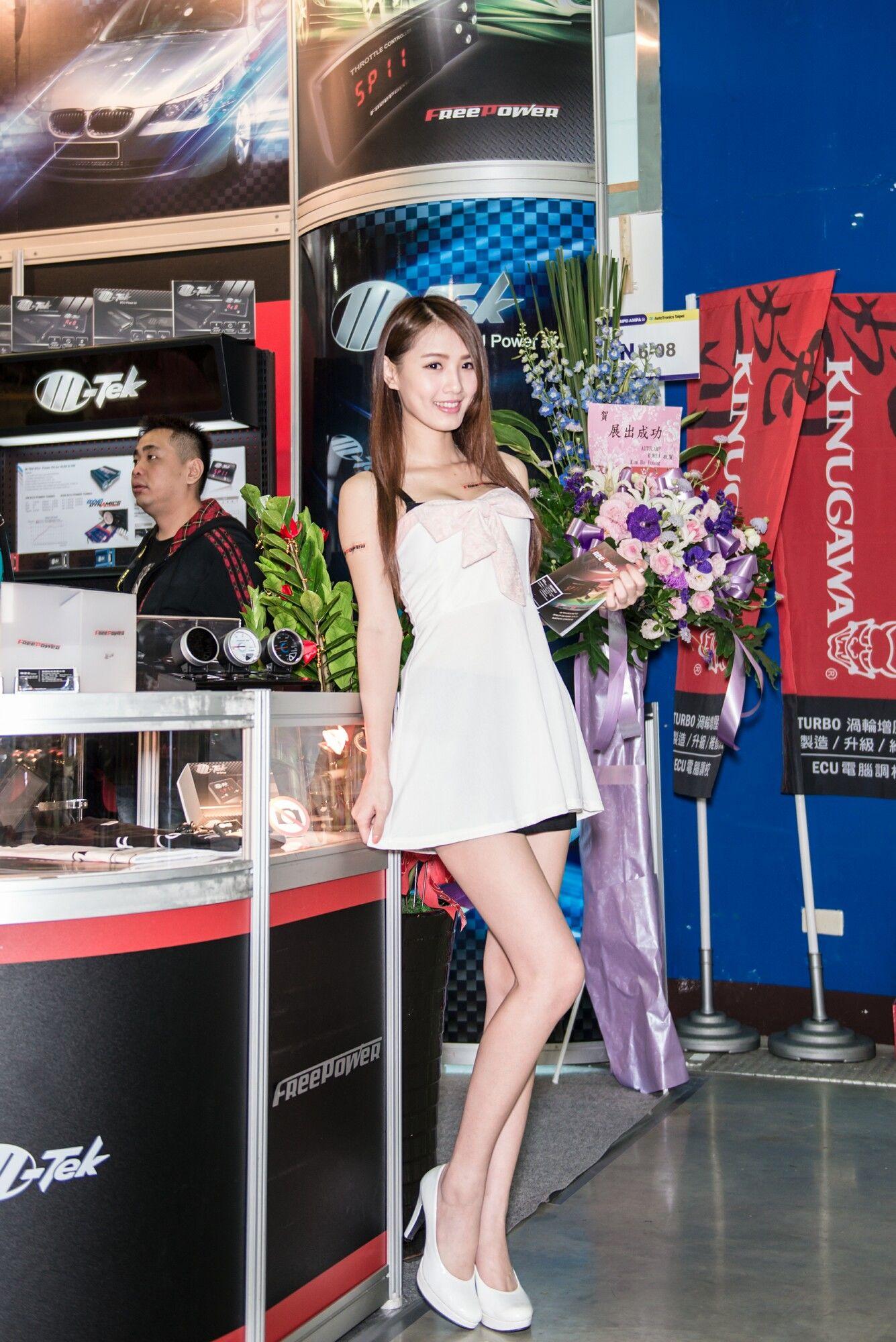 VOL.1197 [台湾正妹]Show Girl:展台美女超高清个人性感漂亮大图(70P)