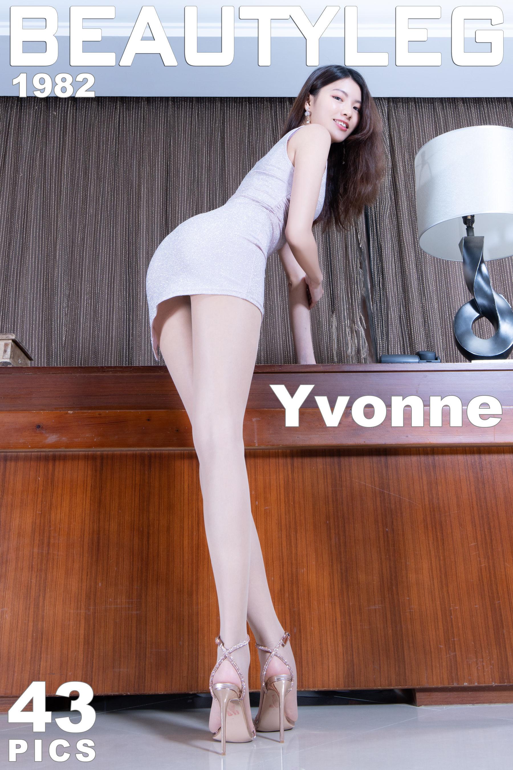 VOL.1768 [Beautyleg]肉丝美腿:梁以辰(钟幸村)超高清个人性感漂亮大图(43P)