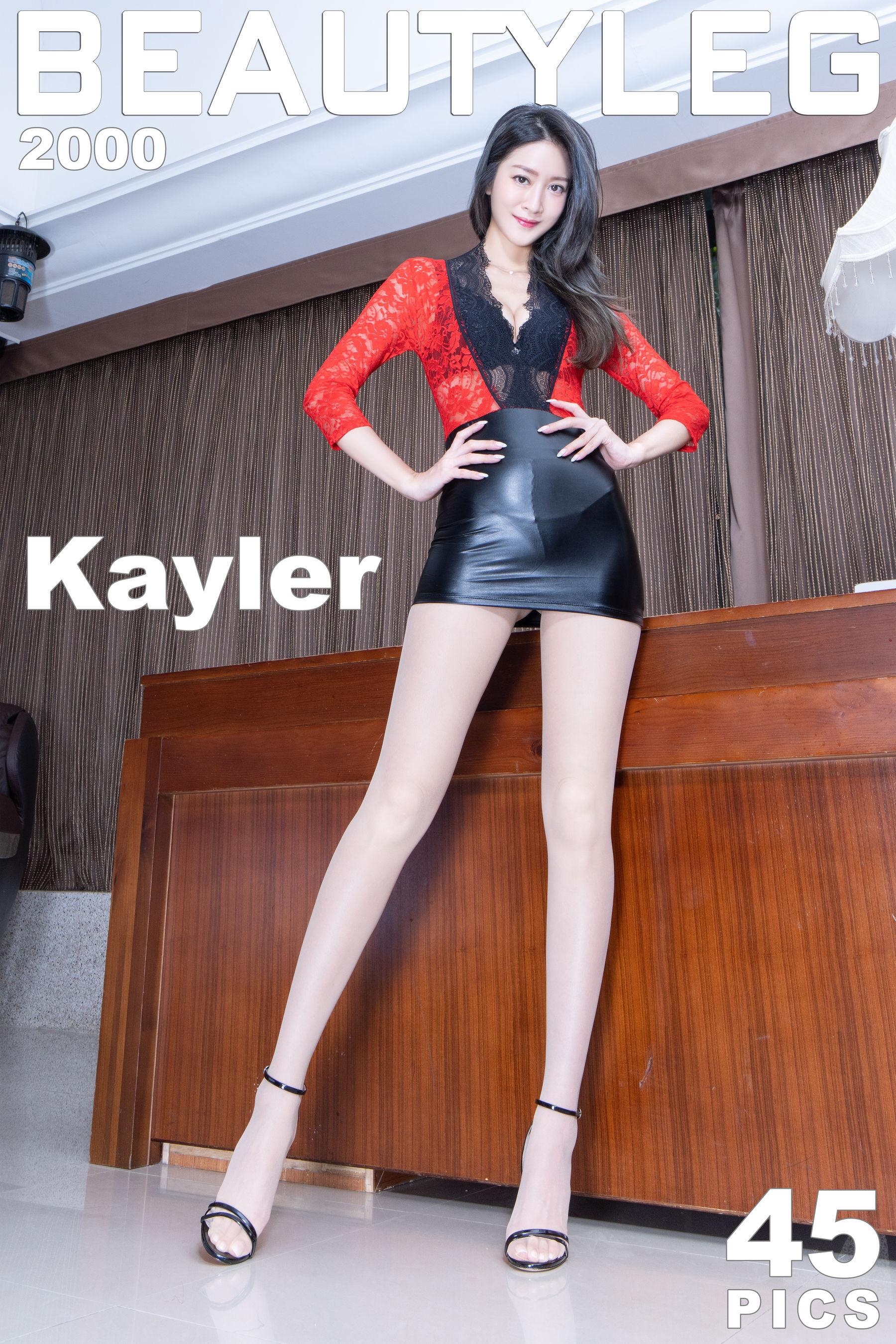 VOL.129 [Beautyleg]肉丝美腿:康凯乐(腿模Kaylar)超高清个人性感漂亮大图(45P)