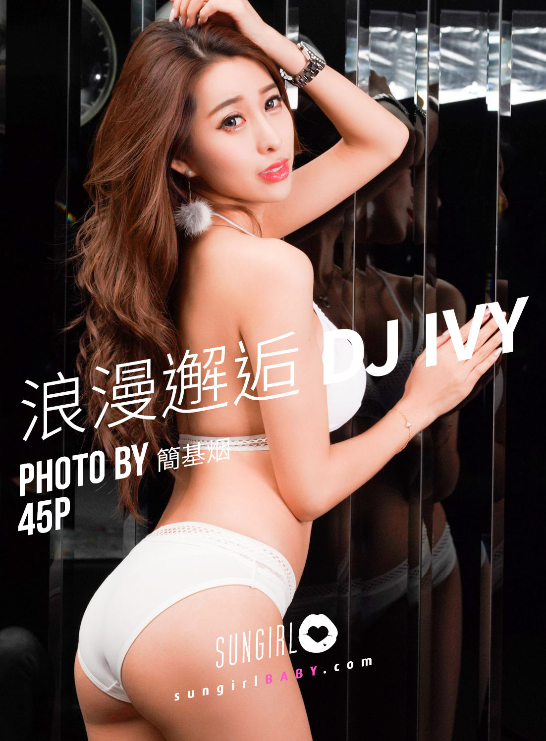 VOL.364 [阳光宝贝]福利大胸美乳:陈妘安(小雯Ivy)超高清个人性感漂亮大图(45P)