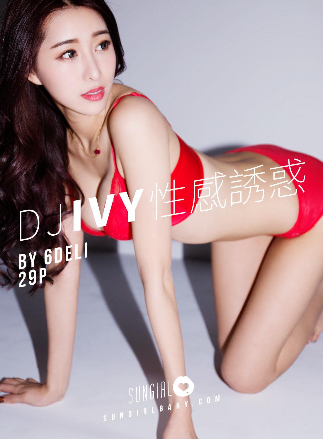 VOL.1632 [阳光宝贝]美胸:陈妘安(小雯Ivy)超高清个人性感漂亮大图(29P)