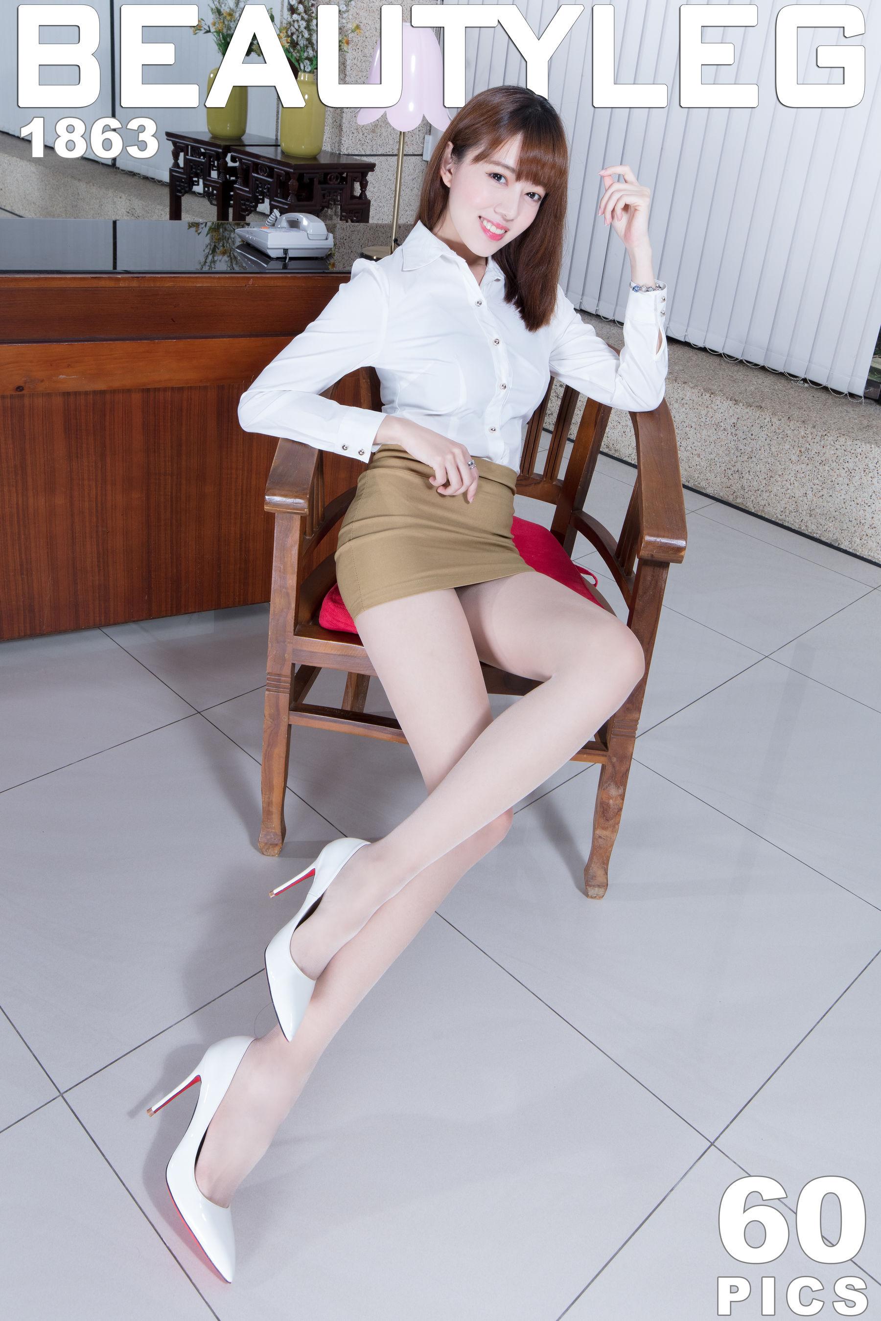 VOL.1629 [Beautyleg]制服美腿高跟:腿模Anonymity超高清个人性感漂亮大图(60P)